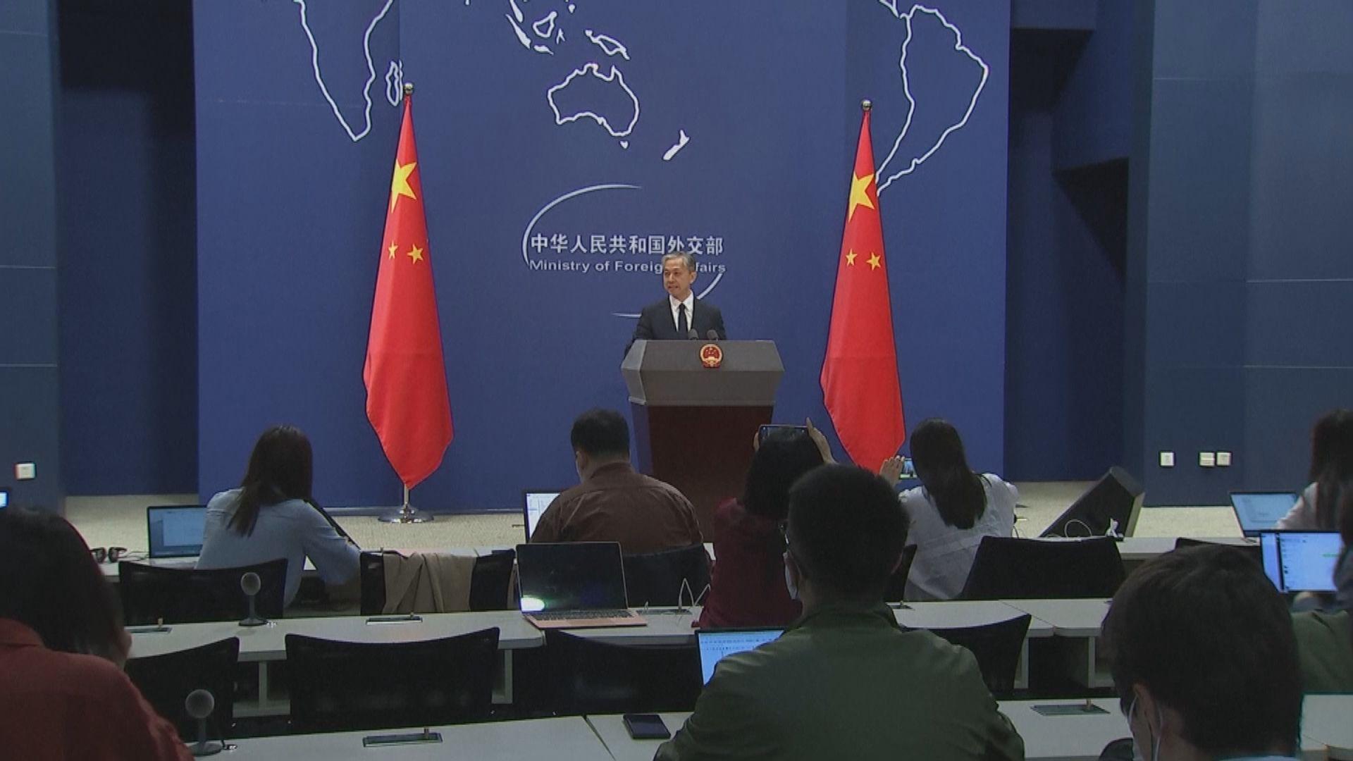 外交部:冀美勿干涉別國內政 回到合作應對環境危機