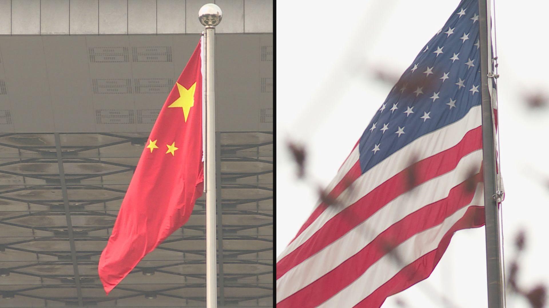 沙利文:美國不會以氣候問題合作與中國交易