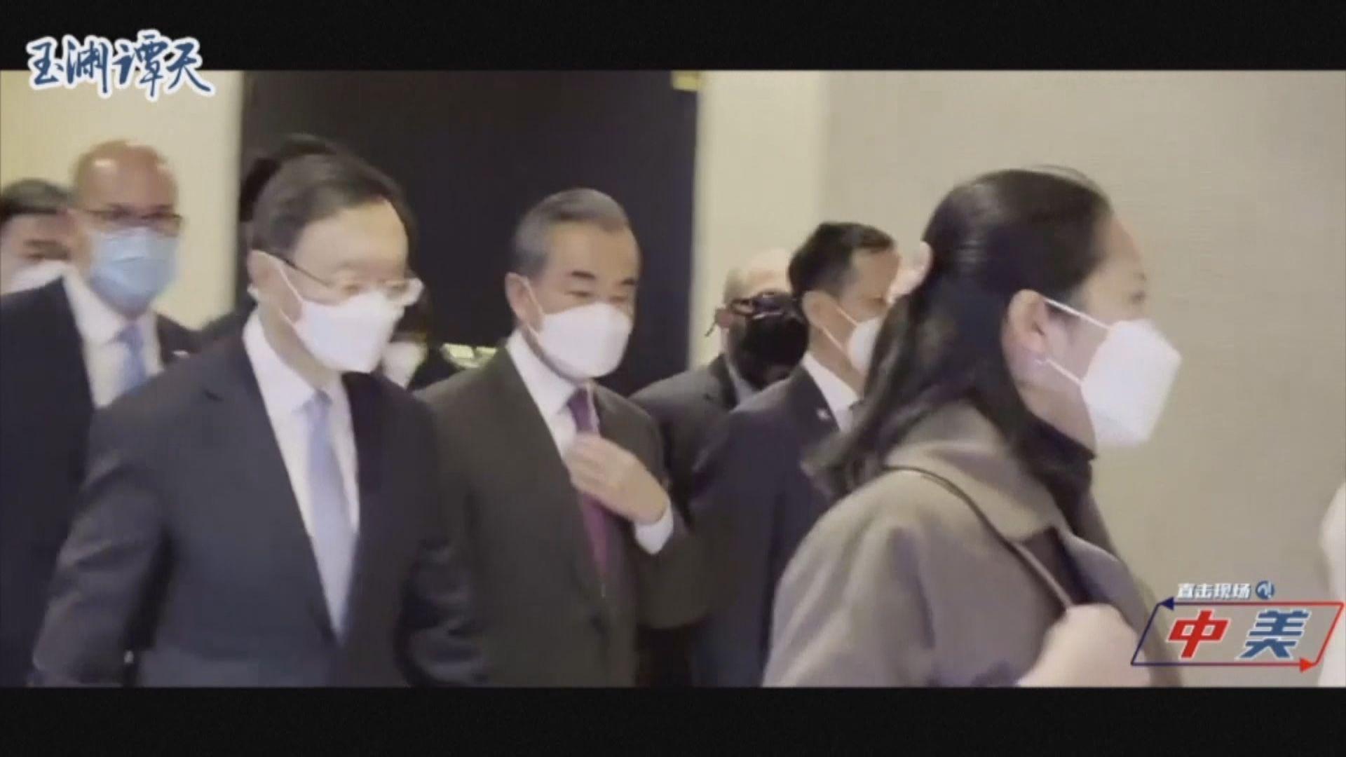 中美高層對話 內媒指王毅稱會談順利談及很多地區問題