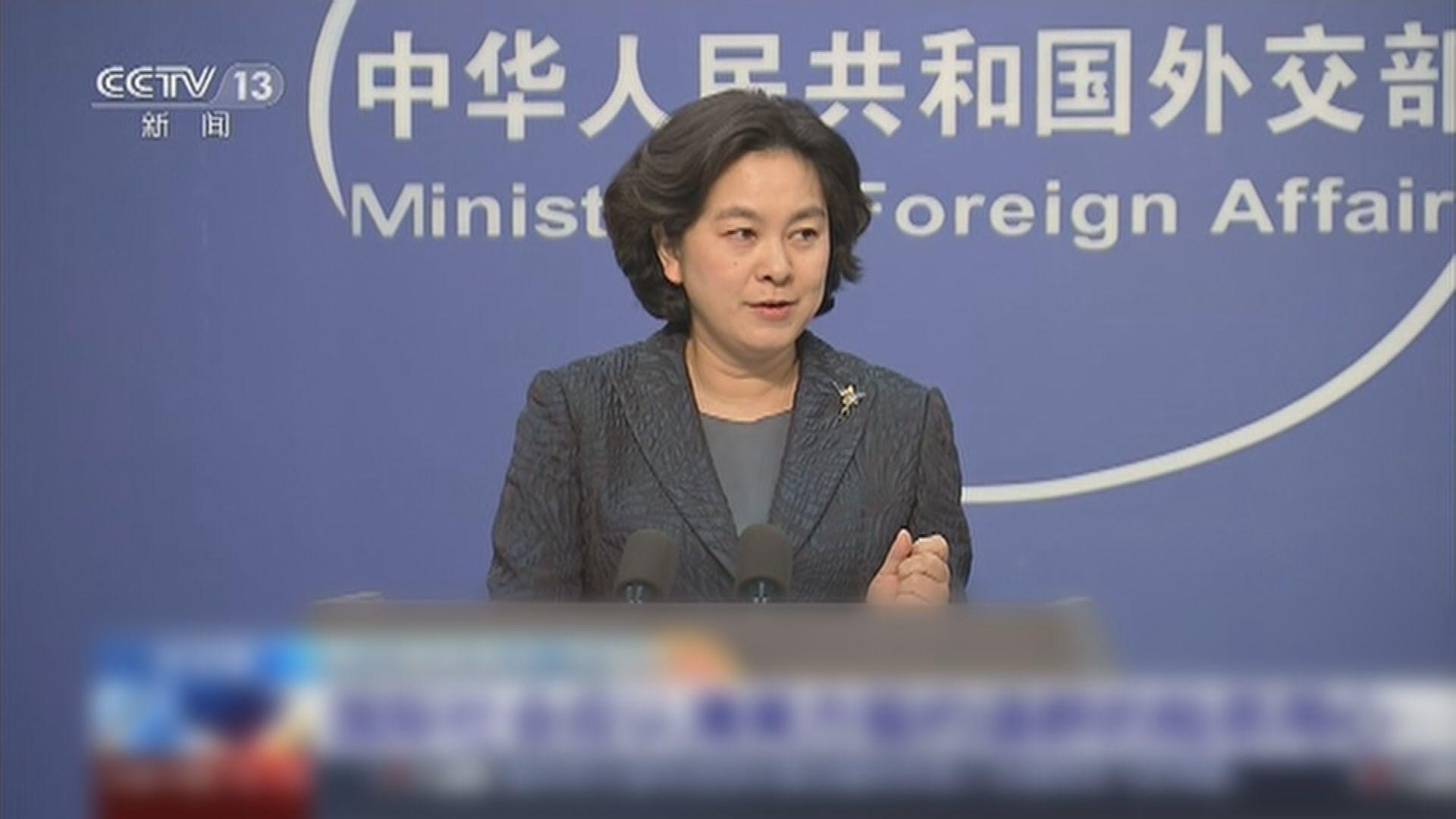 外交部:中美達成協議符合兩國人民根本利益