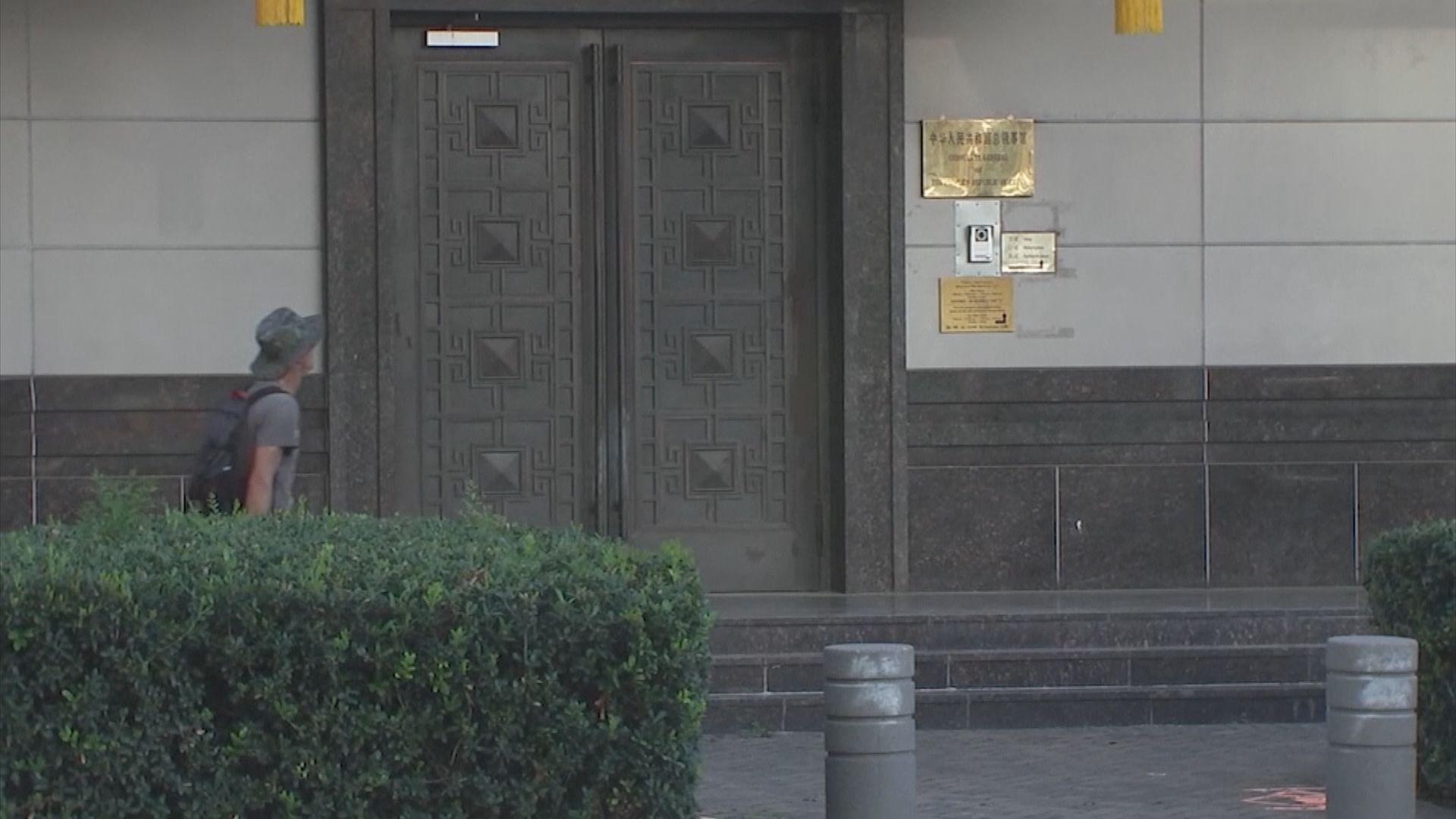 美國指控休斯敦總領事近期曾使用偽造文件 中方否認