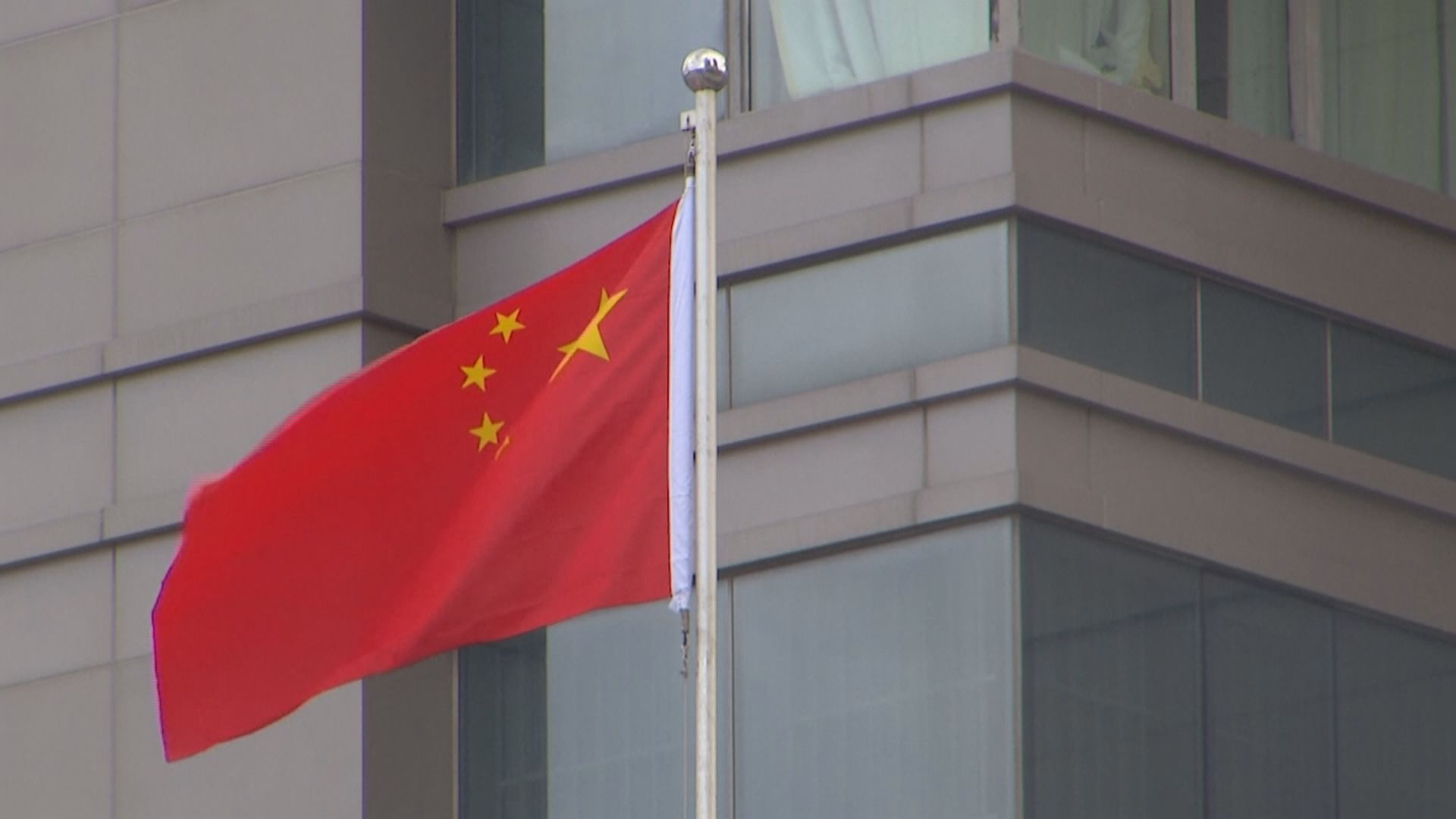中國駐休斯敦總領事譴責美國單方面挑起事端