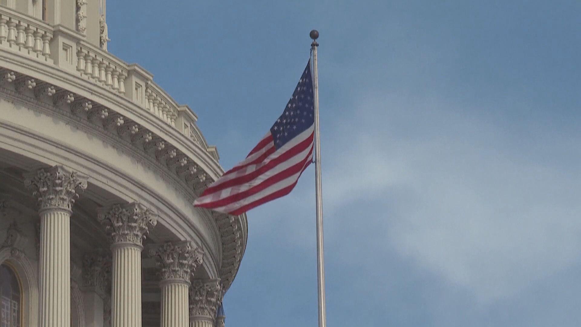 美國參議院委員會通過法案 應對中國挑戰