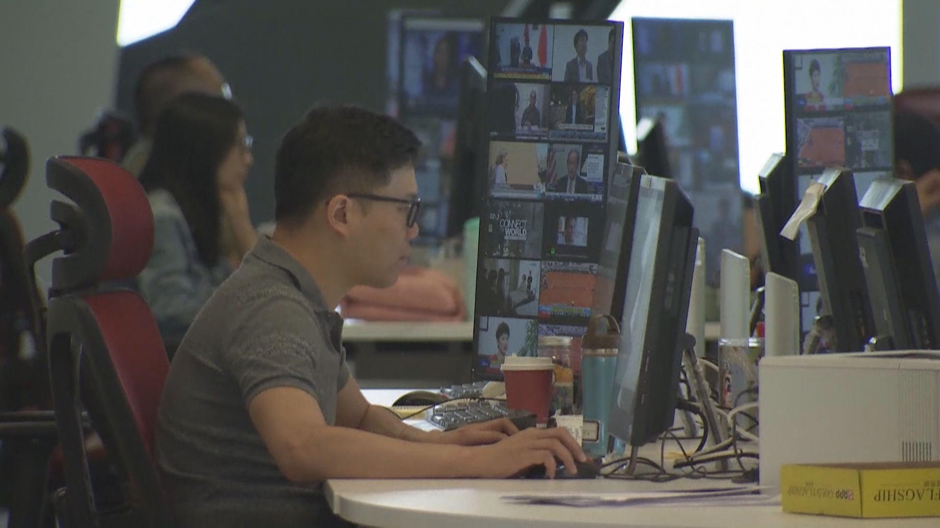 中國駐美媒體被列作「外國使團」 需呈報僱員名單