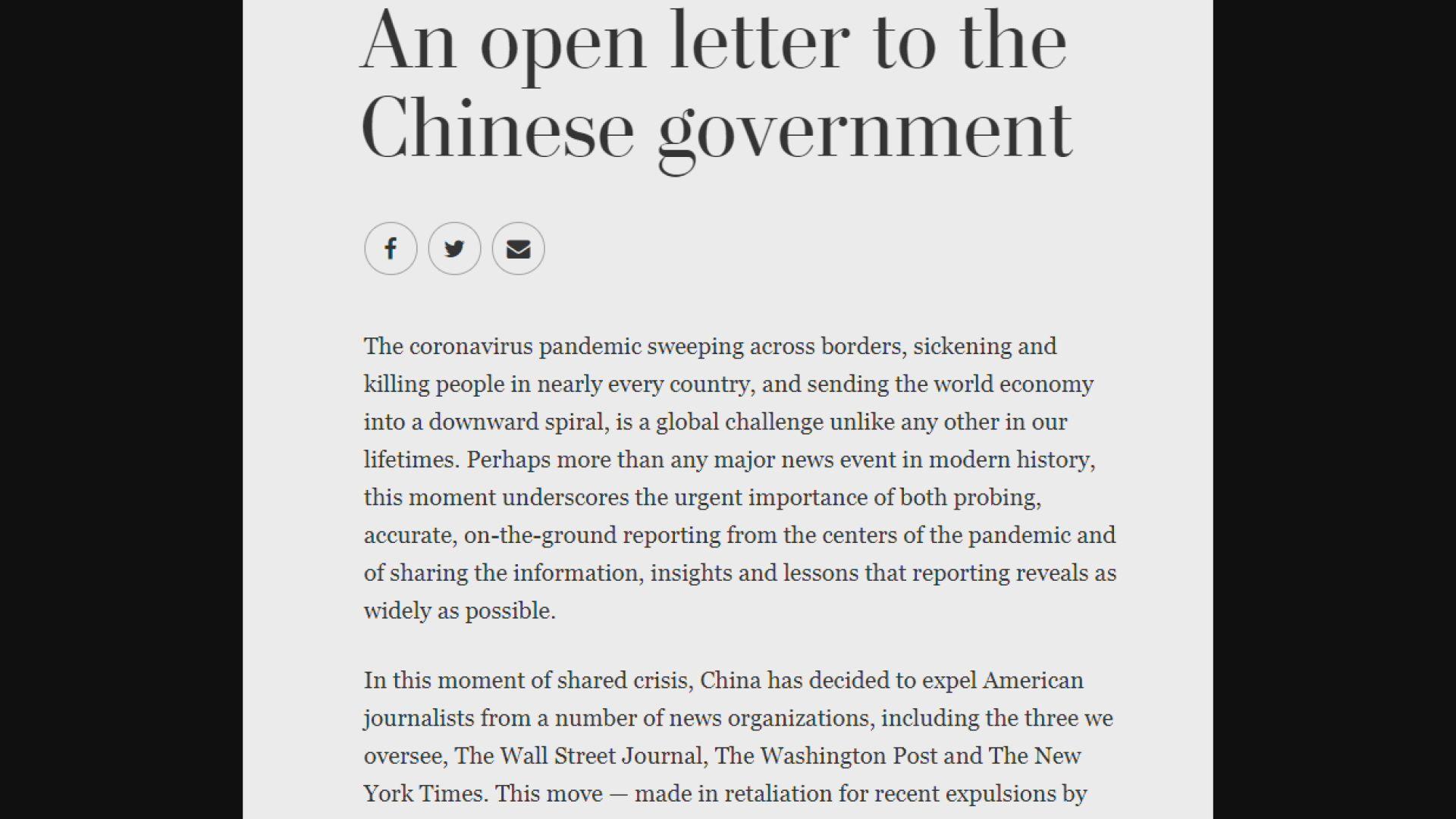 美國三報章要求中國撤銷驅逐記者決定