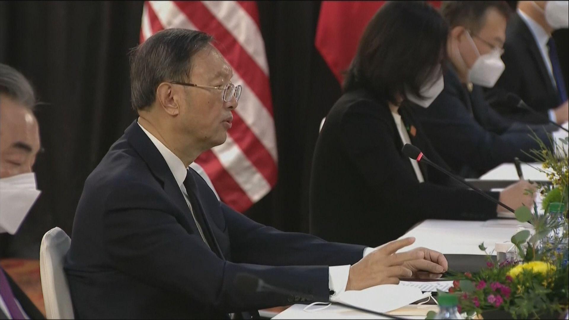 中美首場高層戰略對話結束 開場時雙方互相抨擊