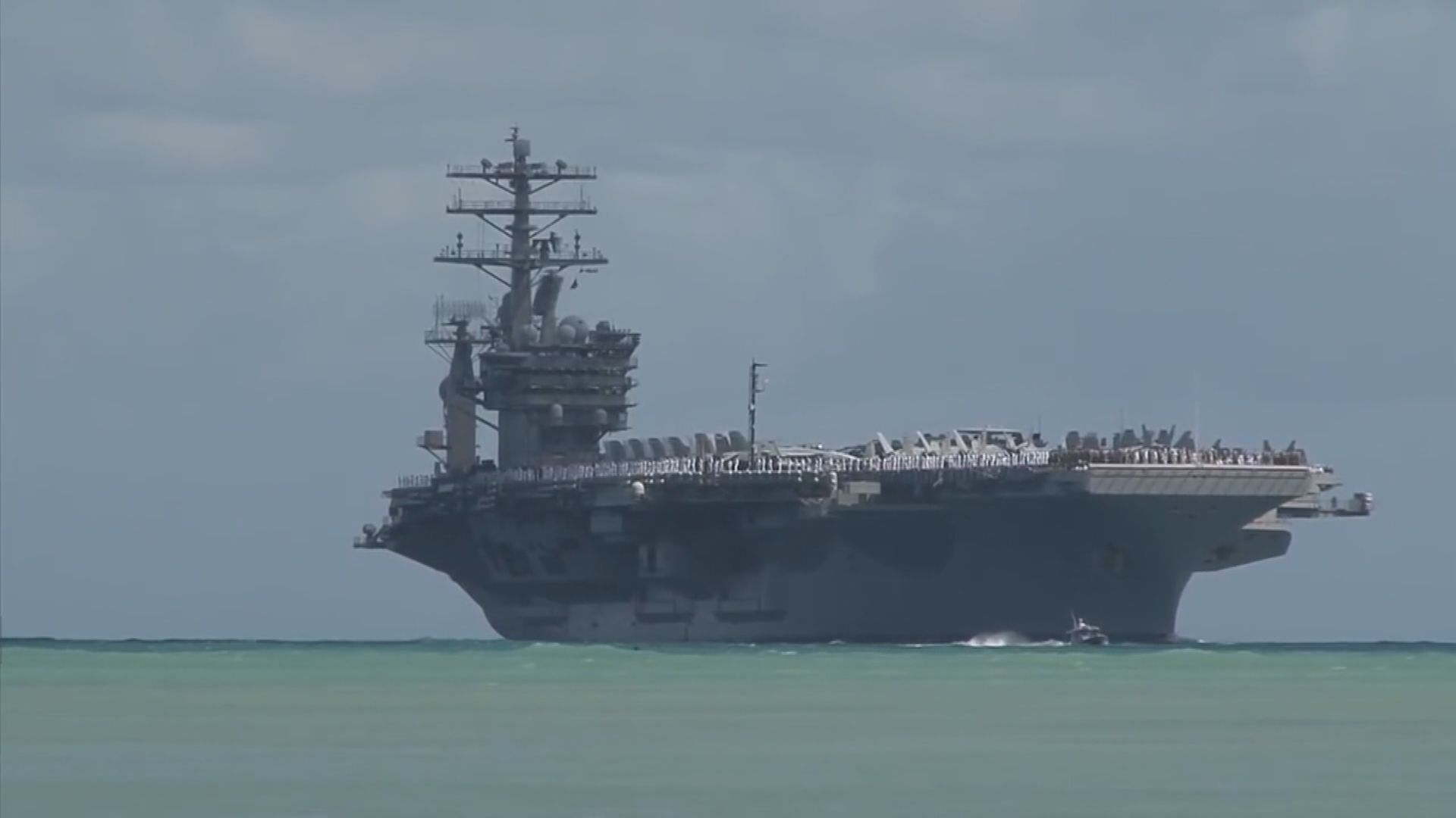 美國派出兩艘航母到南海演習