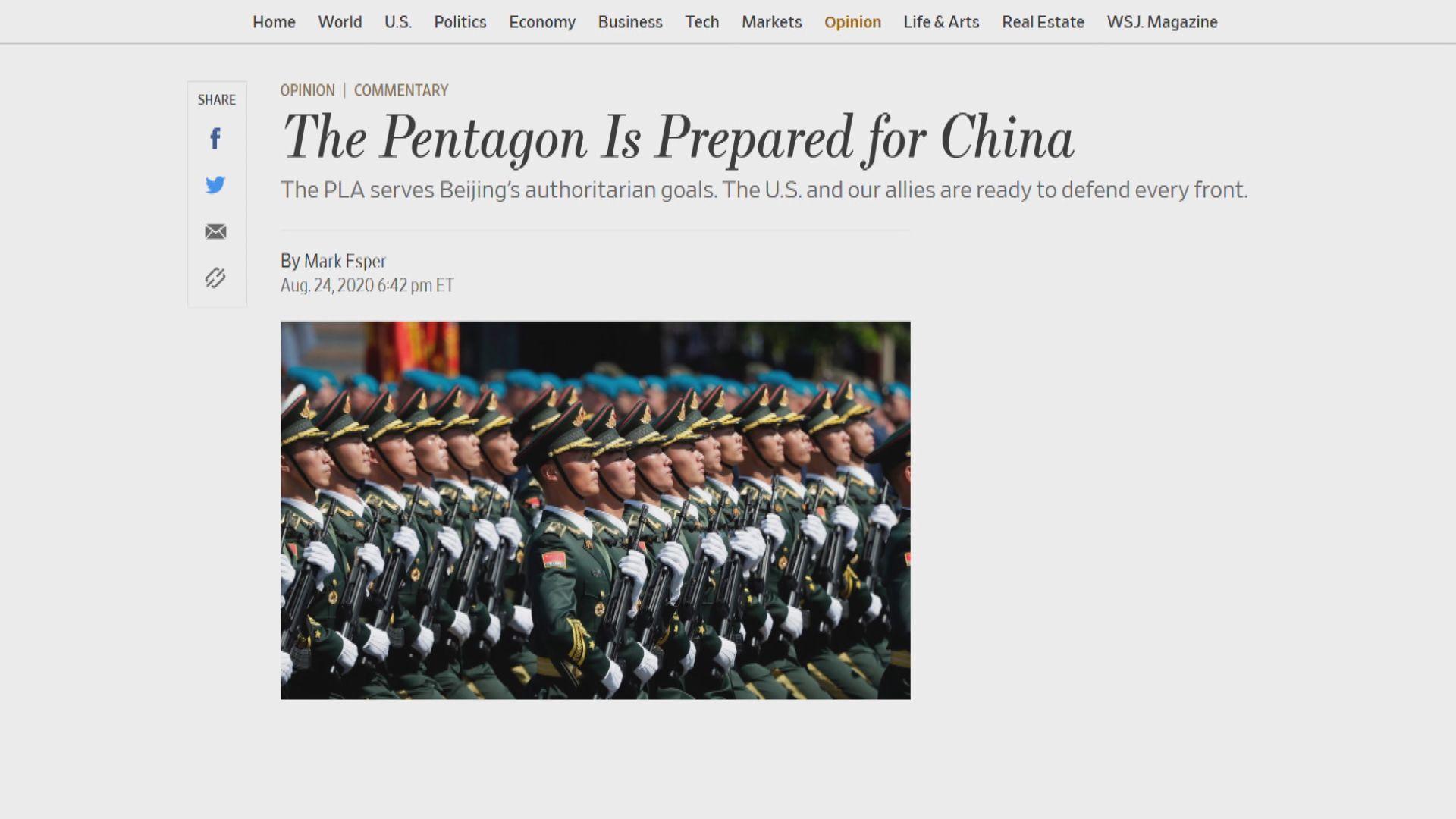 美國防部長撰文談中國軍事威脅 外交部:中國奉行防禦國防政策