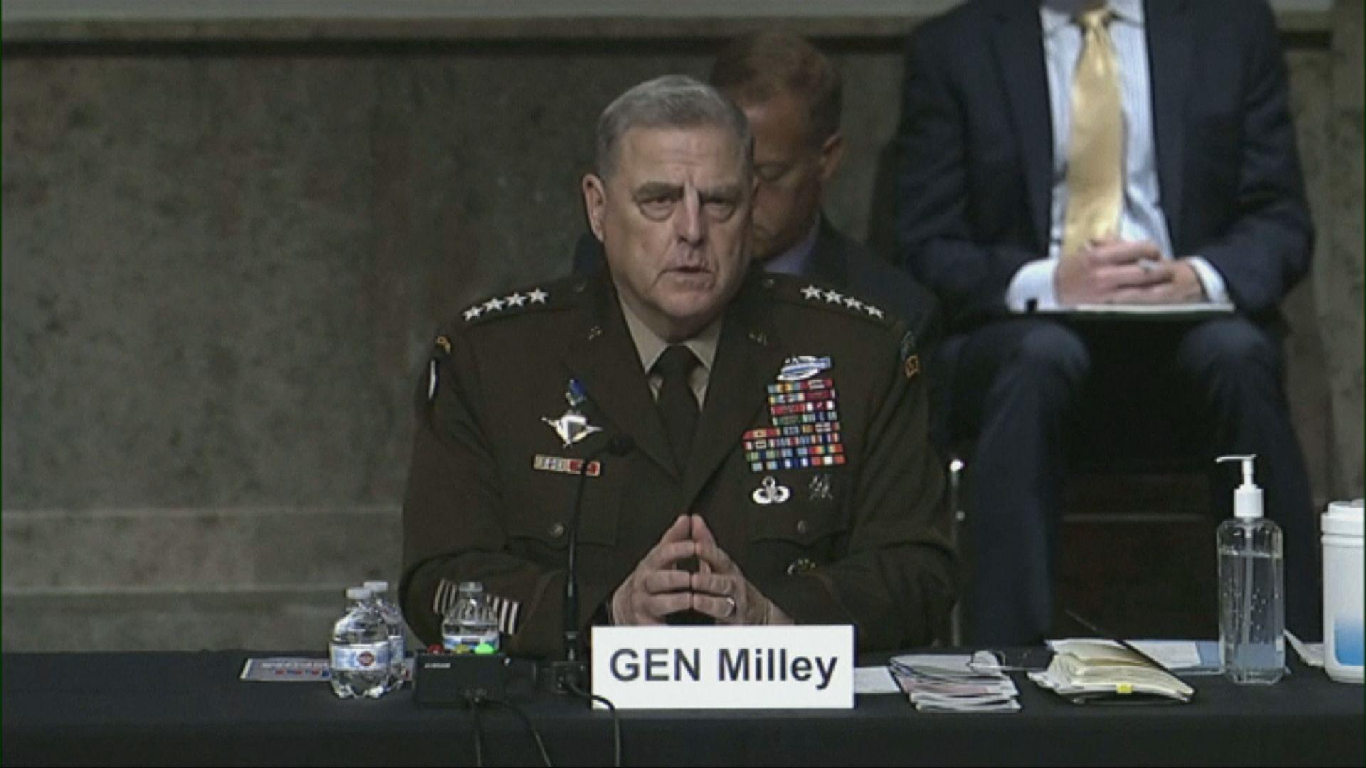 美軍高層指中國會是美國最大地緣戰略挑戰