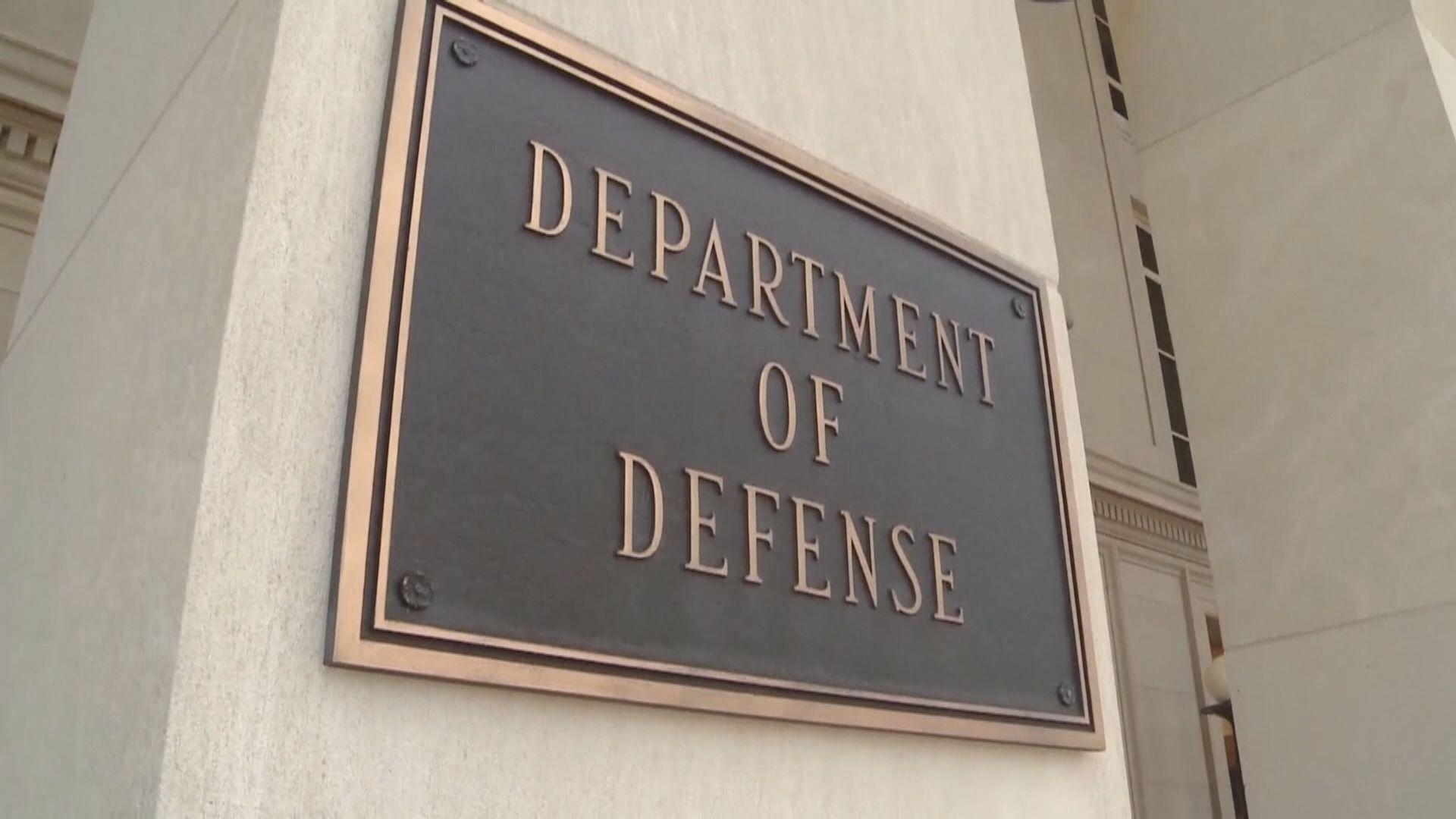 美國防部批解放軍試射導彈破壞南海局勢穩定