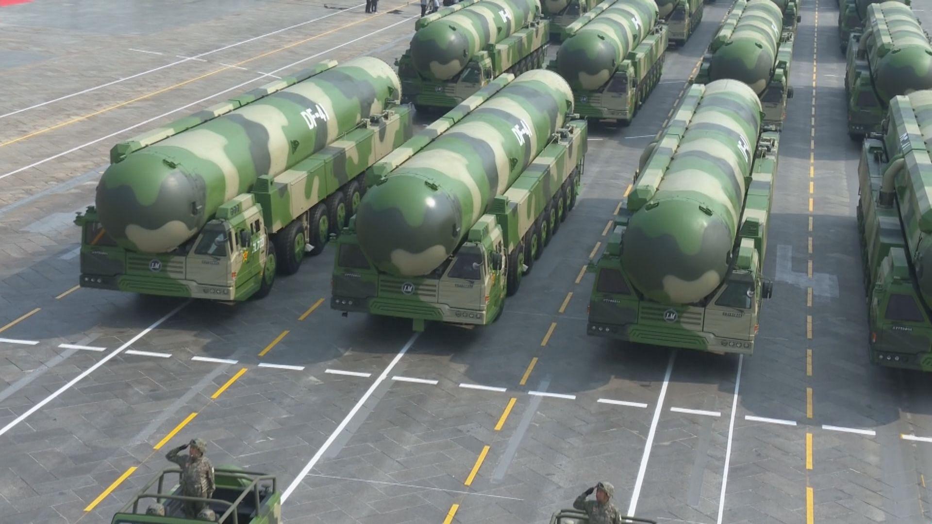 華府回應中國試射高超音速導彈 稱關注中國持續擴張軍力
