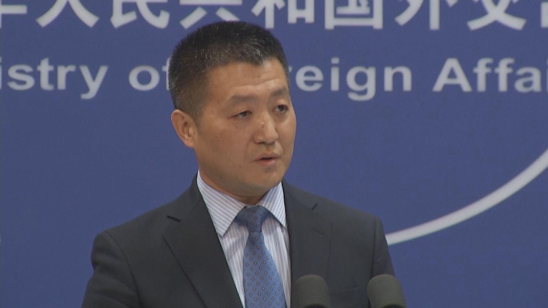 外交部:中美應在互相尊重基礎上解決分歧