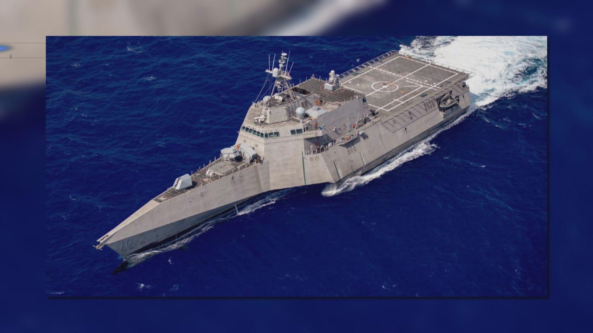美派兩軍艦駛近南海島礁 解放軍警告驅離