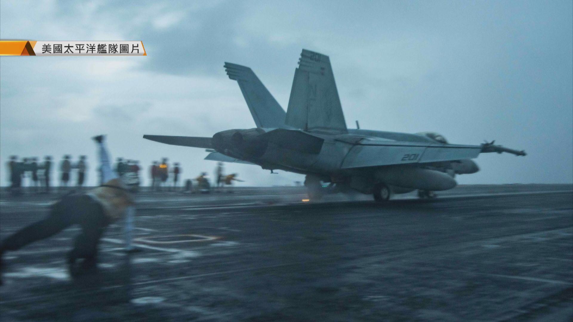 美軍航空母艦列根號戰鬥群進入南海