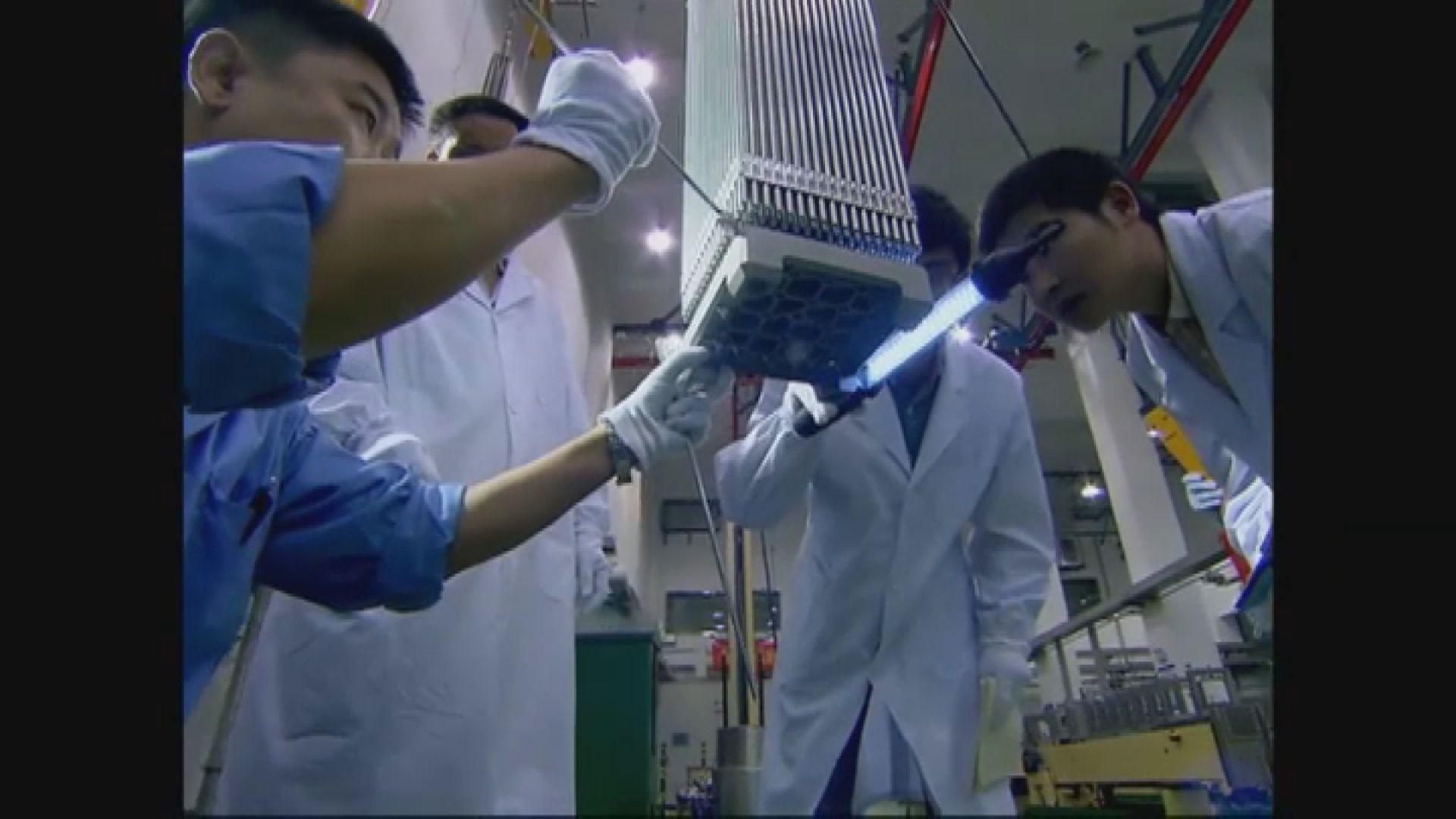 美加強限制對華輸出民用核技術
