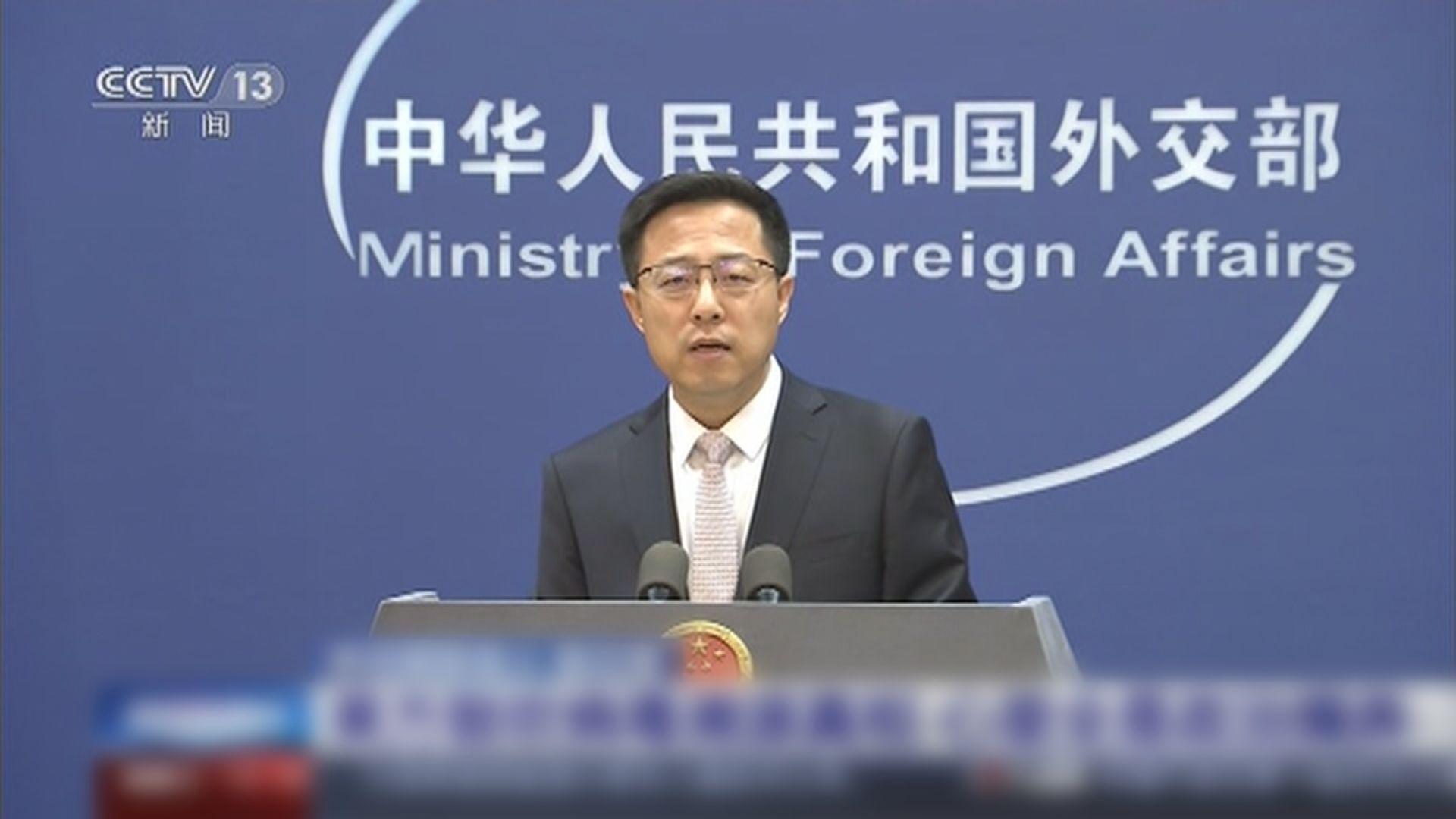 外交部:中國率先支持世衛開展新冠病毒溯源工作 促美國與世衛合作