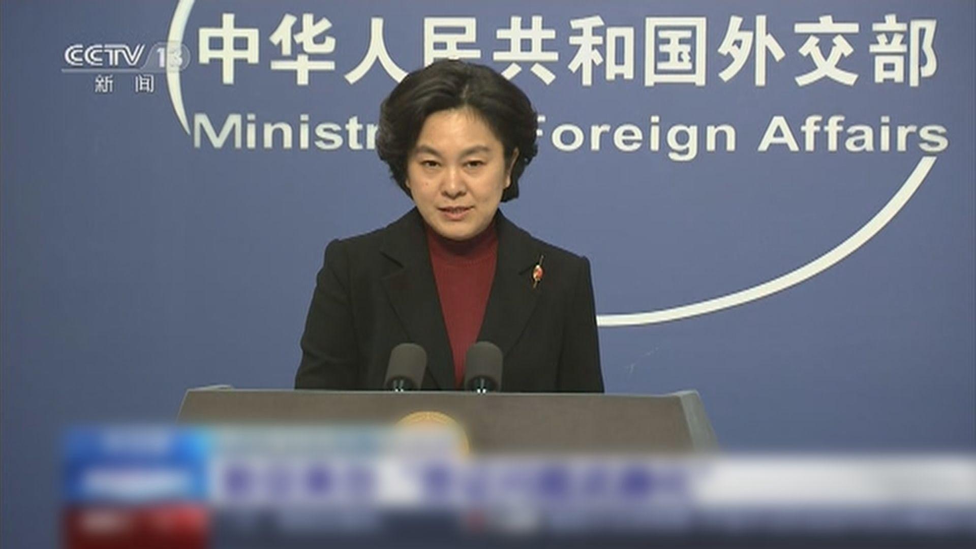 外交部批評蓬佩奧詆毀抹黑