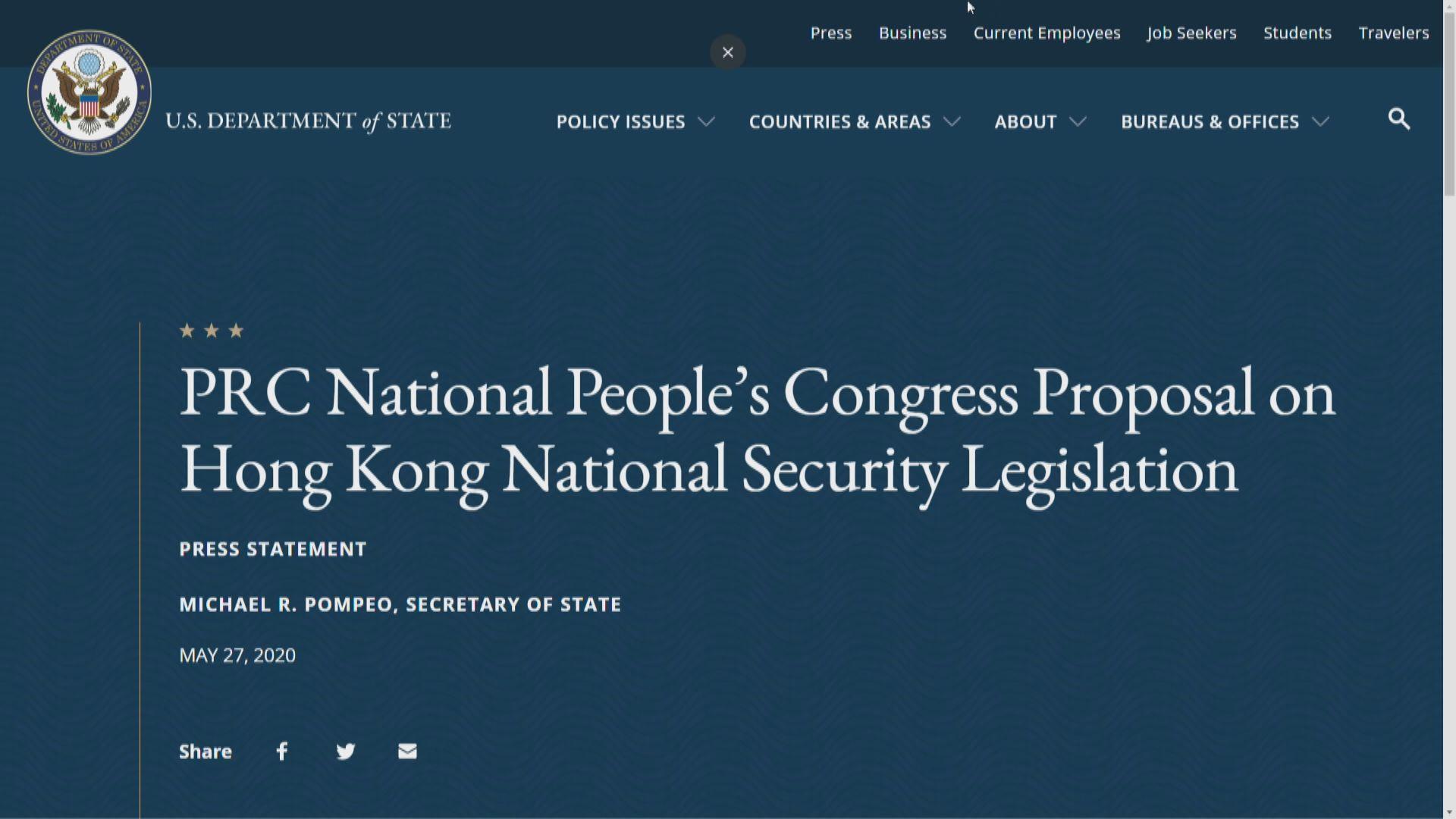 蓬佩奧:特朗普政府已不再視香港為高度自治