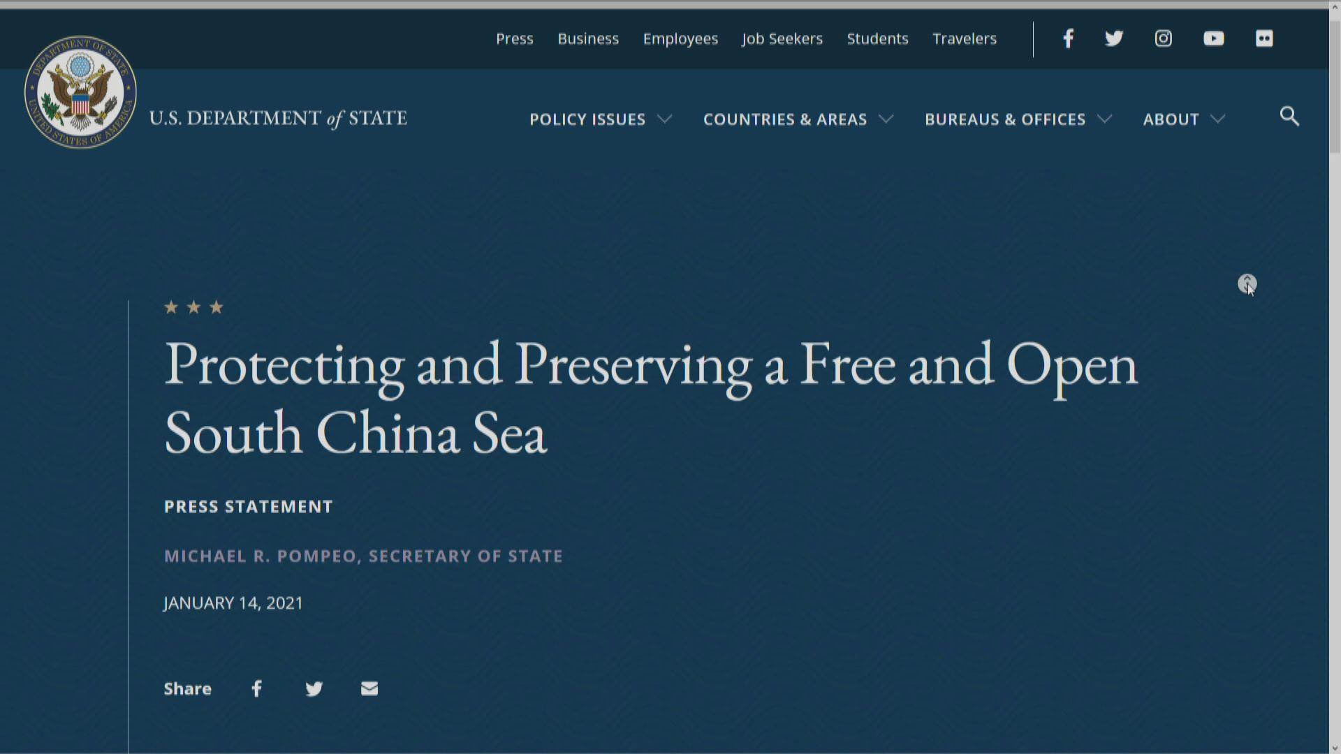 美國向涉南海爭議中國個人實施新制裁