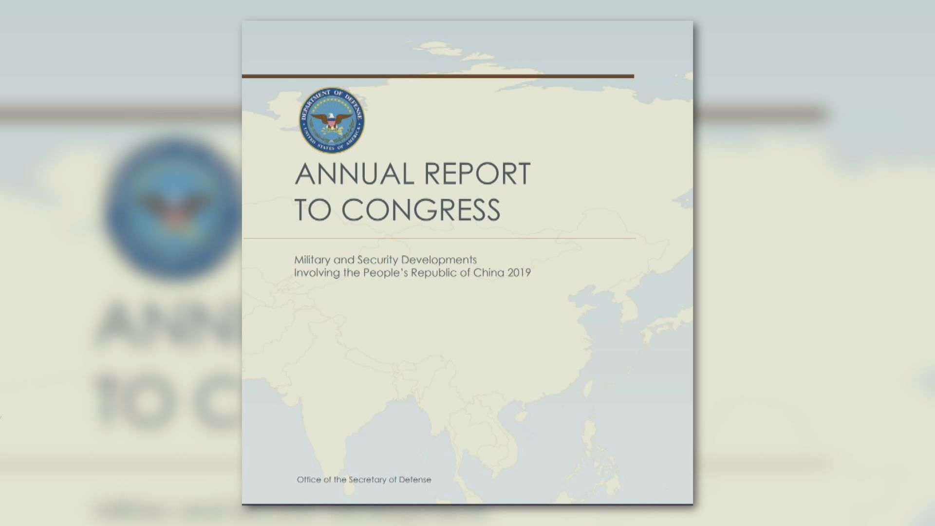 美國報告:中國將在全球增加軍事基地