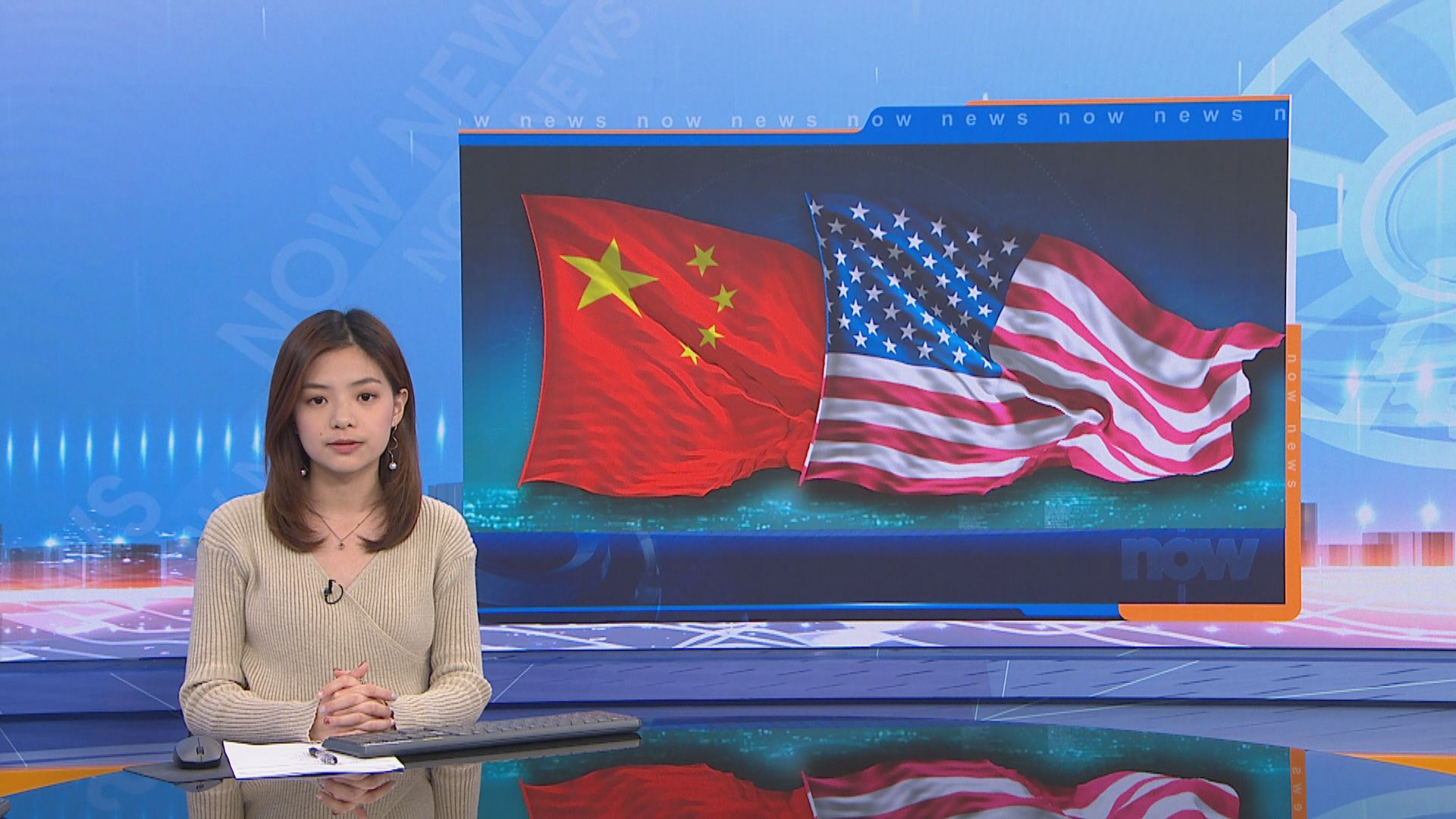 美國國會報告批華府未能阻止中國竊知識產權
