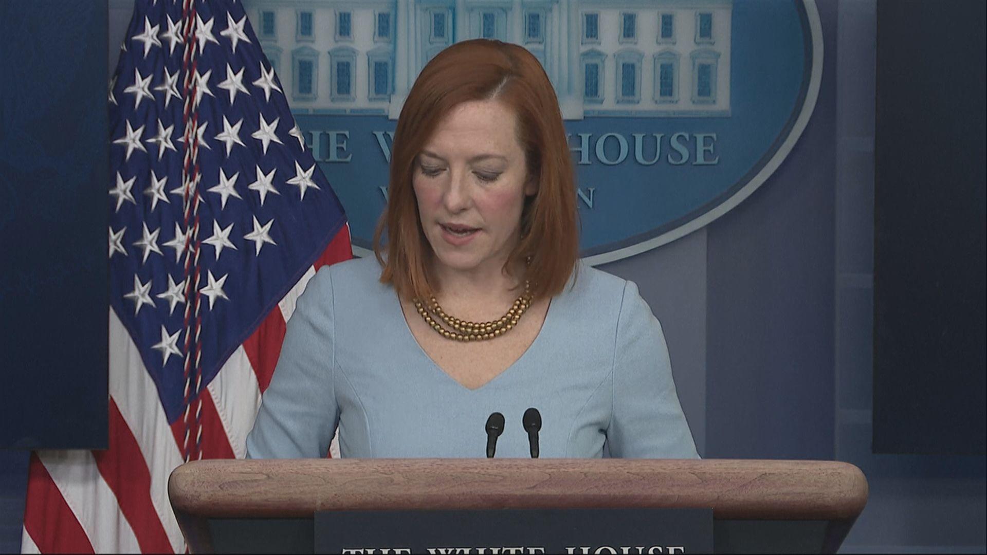 白宮發言人:TikTok出售美國業務計劃仍在審核