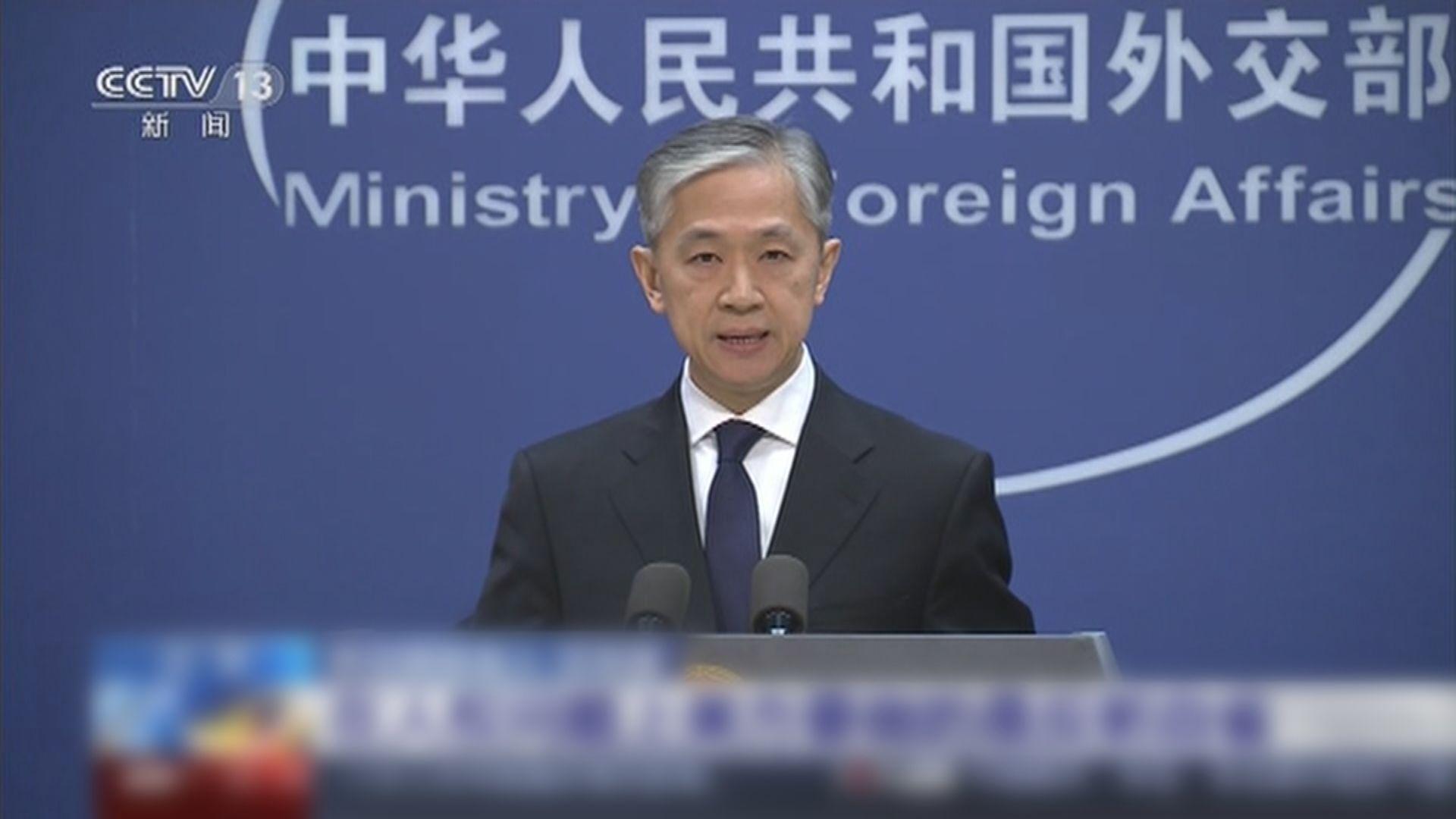 外交部:反對美方污衊抹黑中國人權狀況