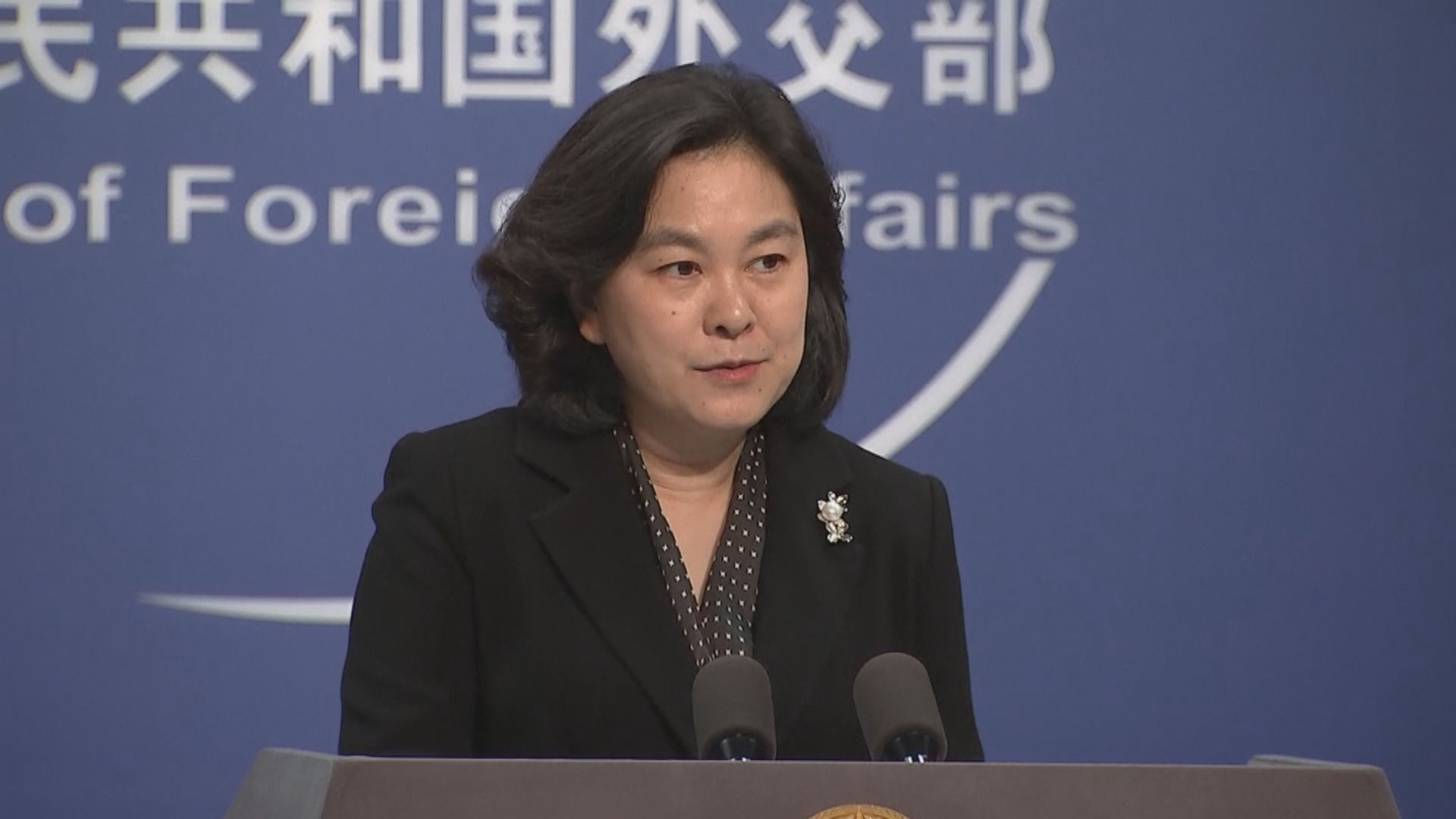 路透社指美將表決制裁中港官員 中方:會採取反制措施