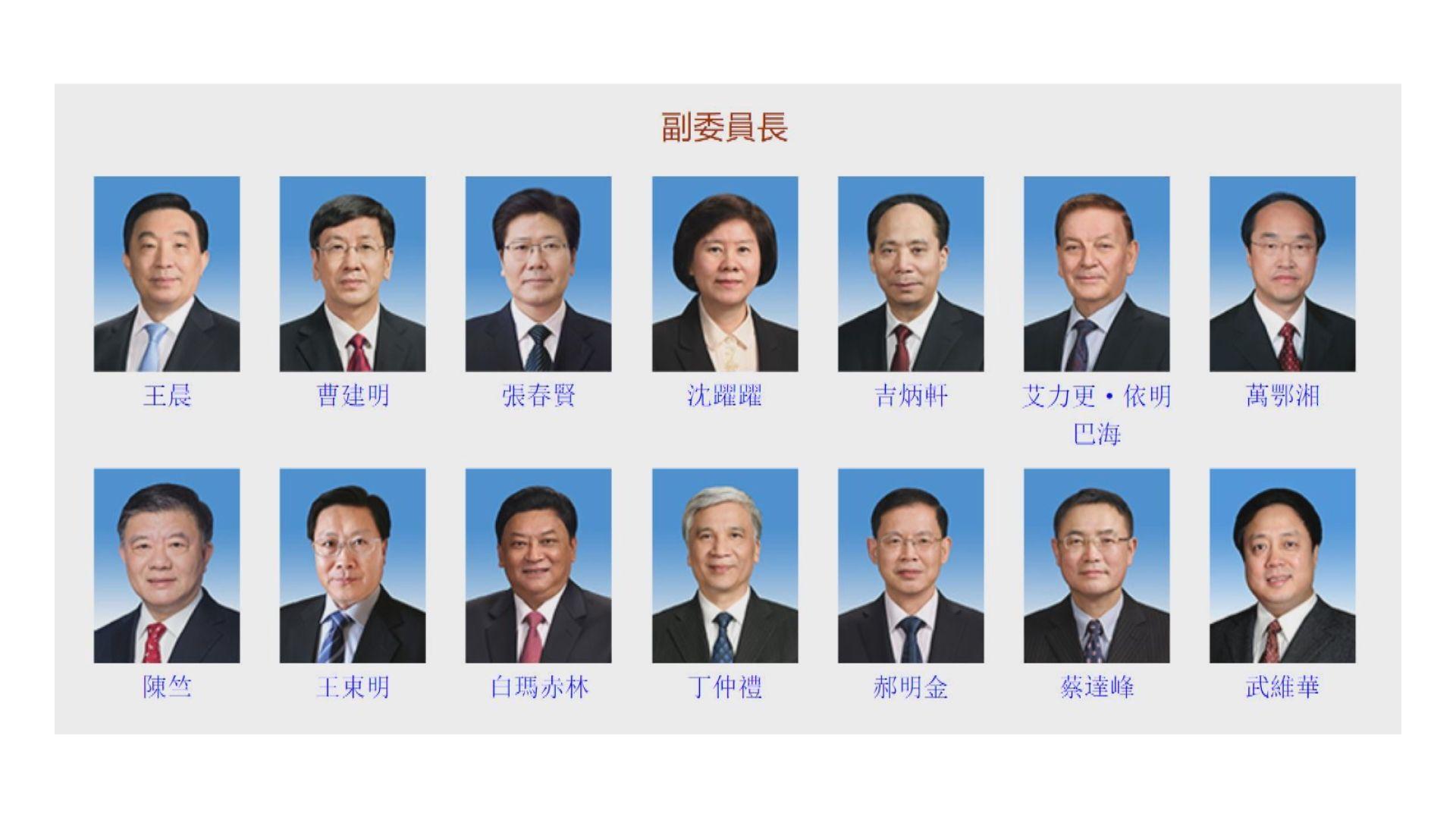 港議員被取消資格 美制裁14名人大常委會副委員長