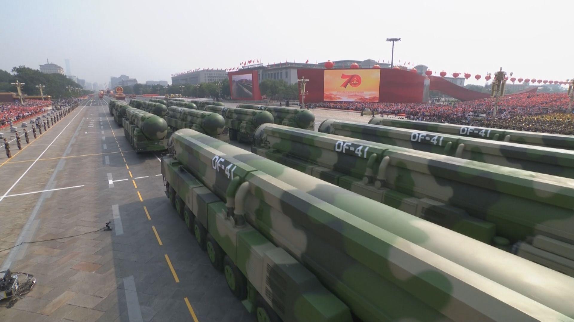 七間中國企業被指參與發展武器遭美國制裁