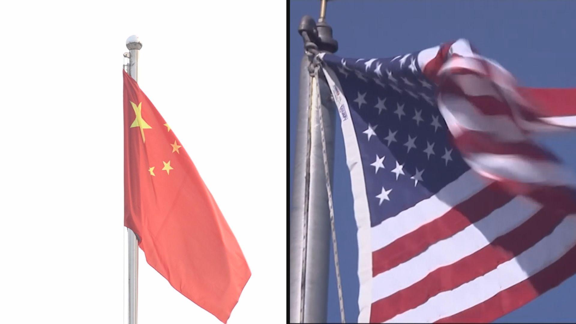 美國參議院委員會下周三審議中美戰略競爭議案
