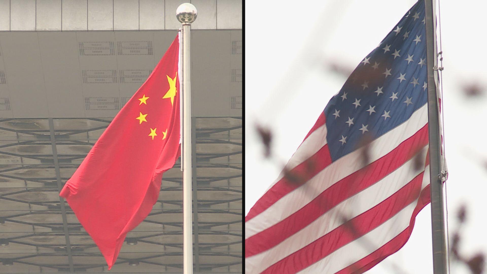 美副國務卿謝爾曼周日訪華 將與王毅會面