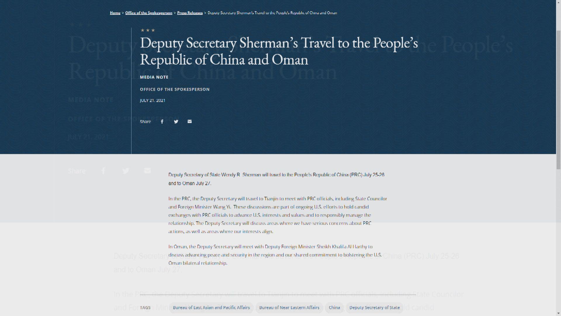 美國副國務卿周日訪華兩天 中方指將表明維護自身主權