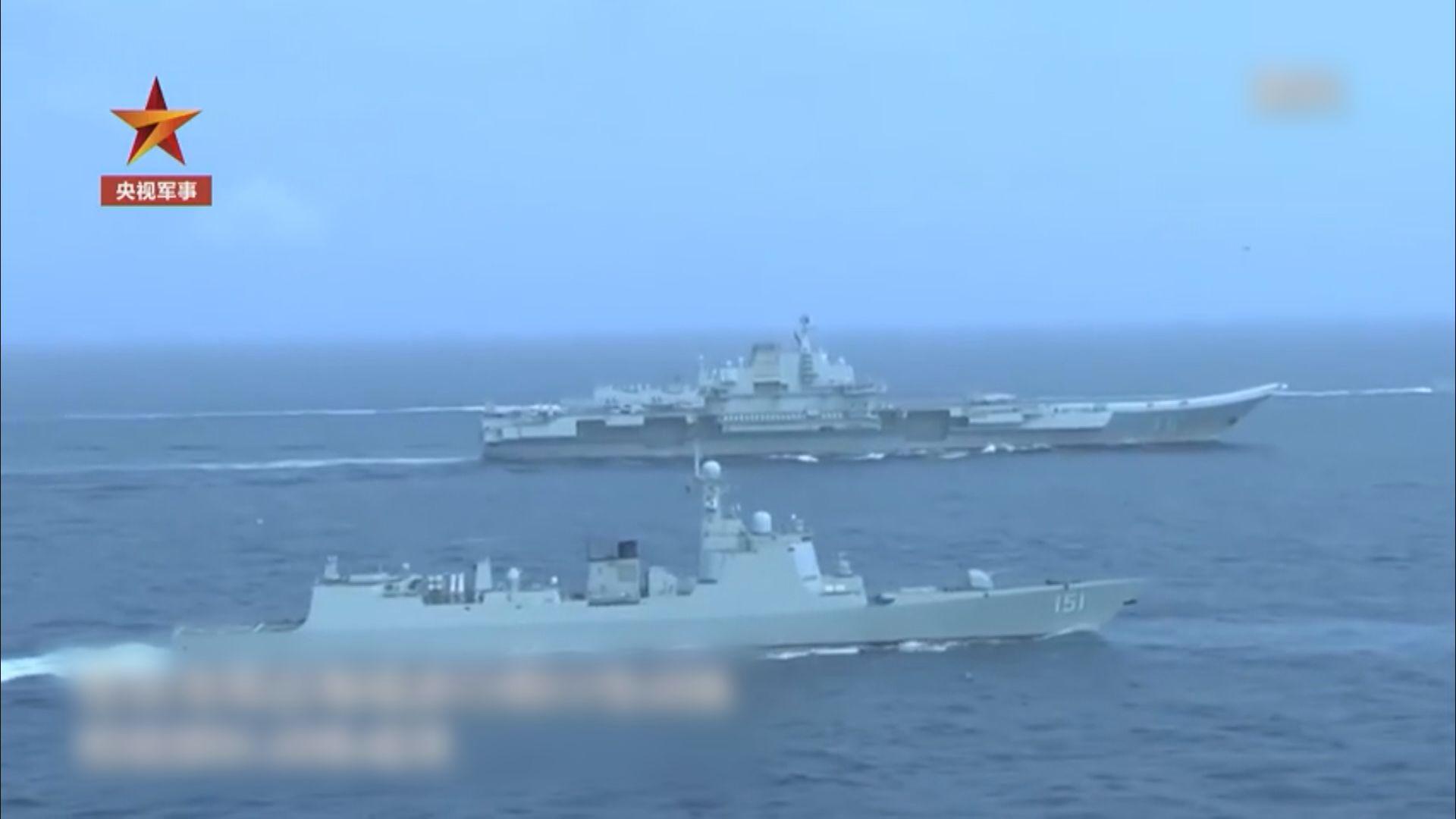 消息指美軍驅逐艦混入遼寧艦編隊緊隨  中美軍方未回應