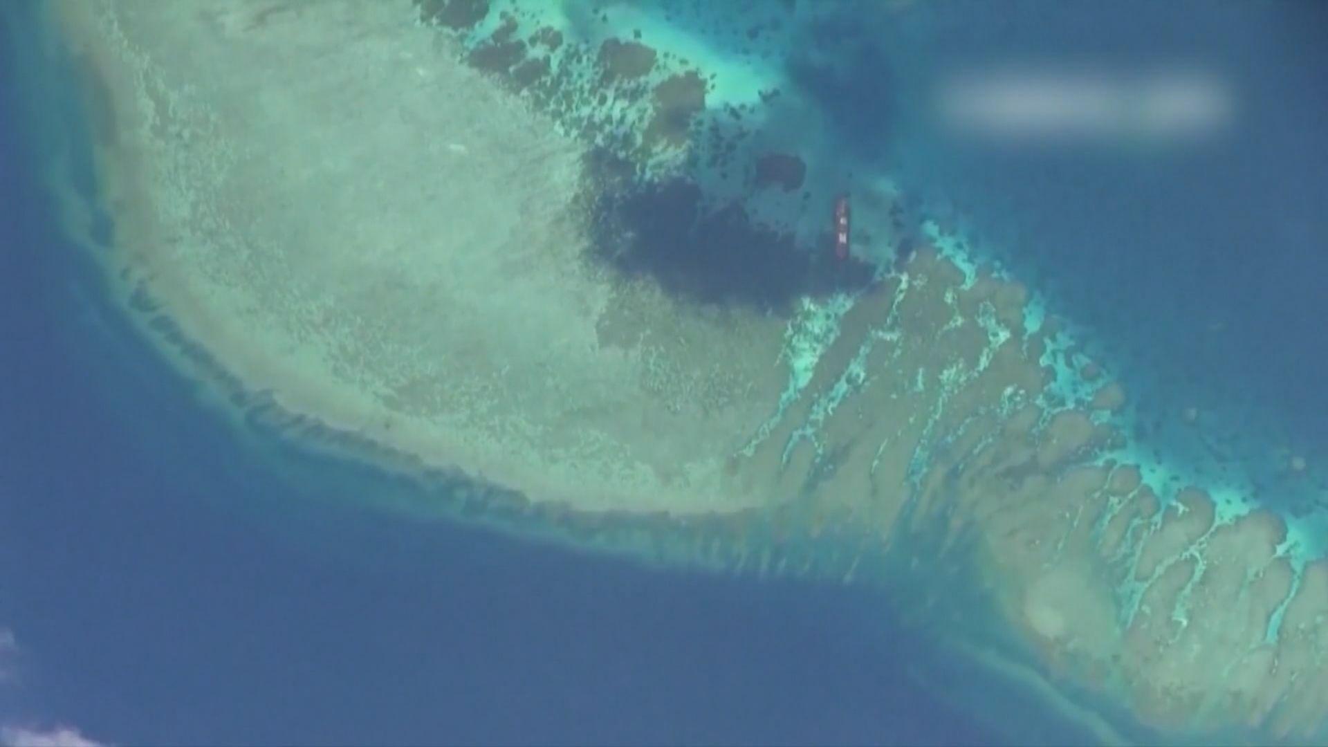 美國務院批中國企圖壟斷南海資源