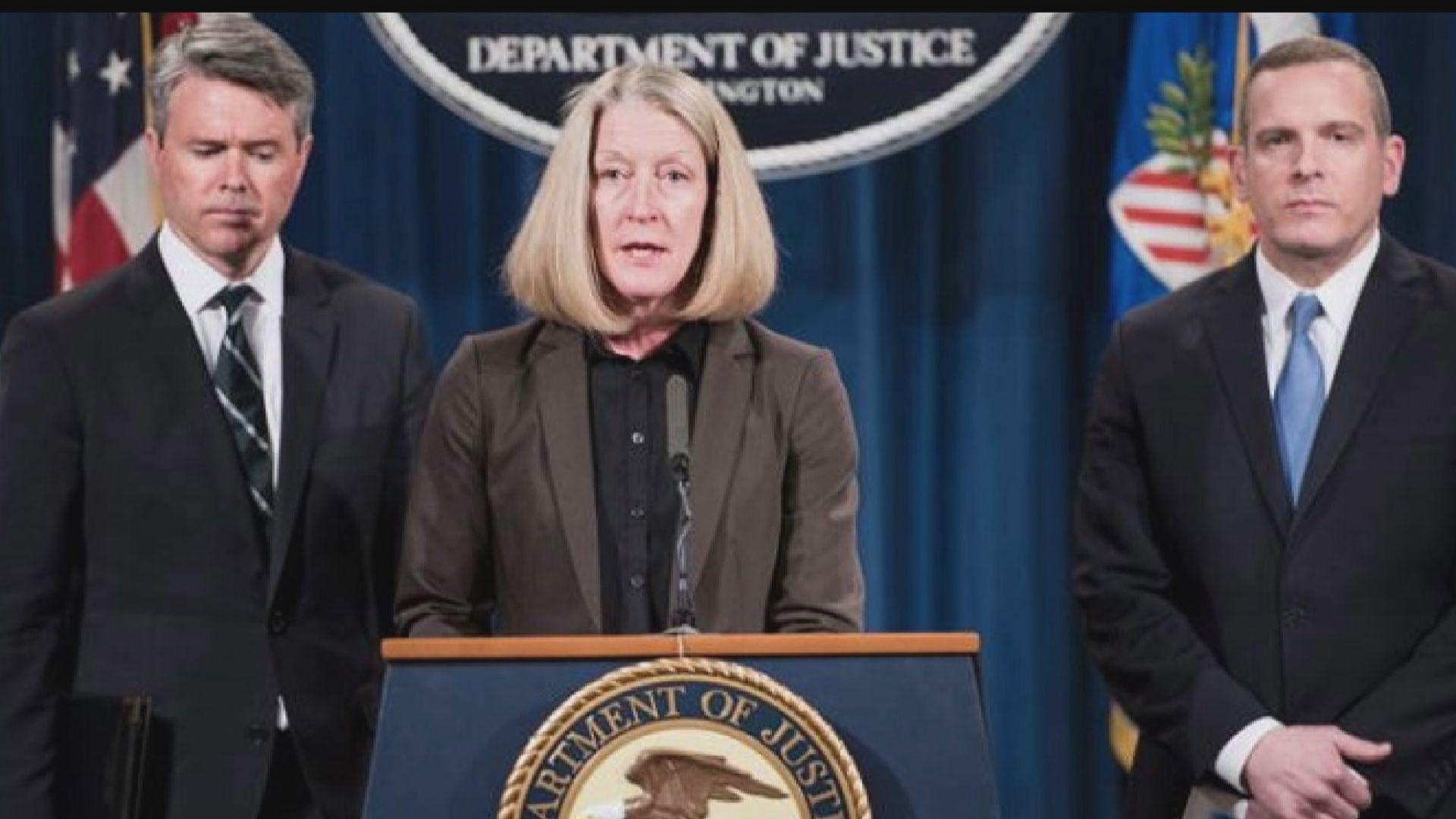 美國國務院前職員向中國洩密判囚40個月