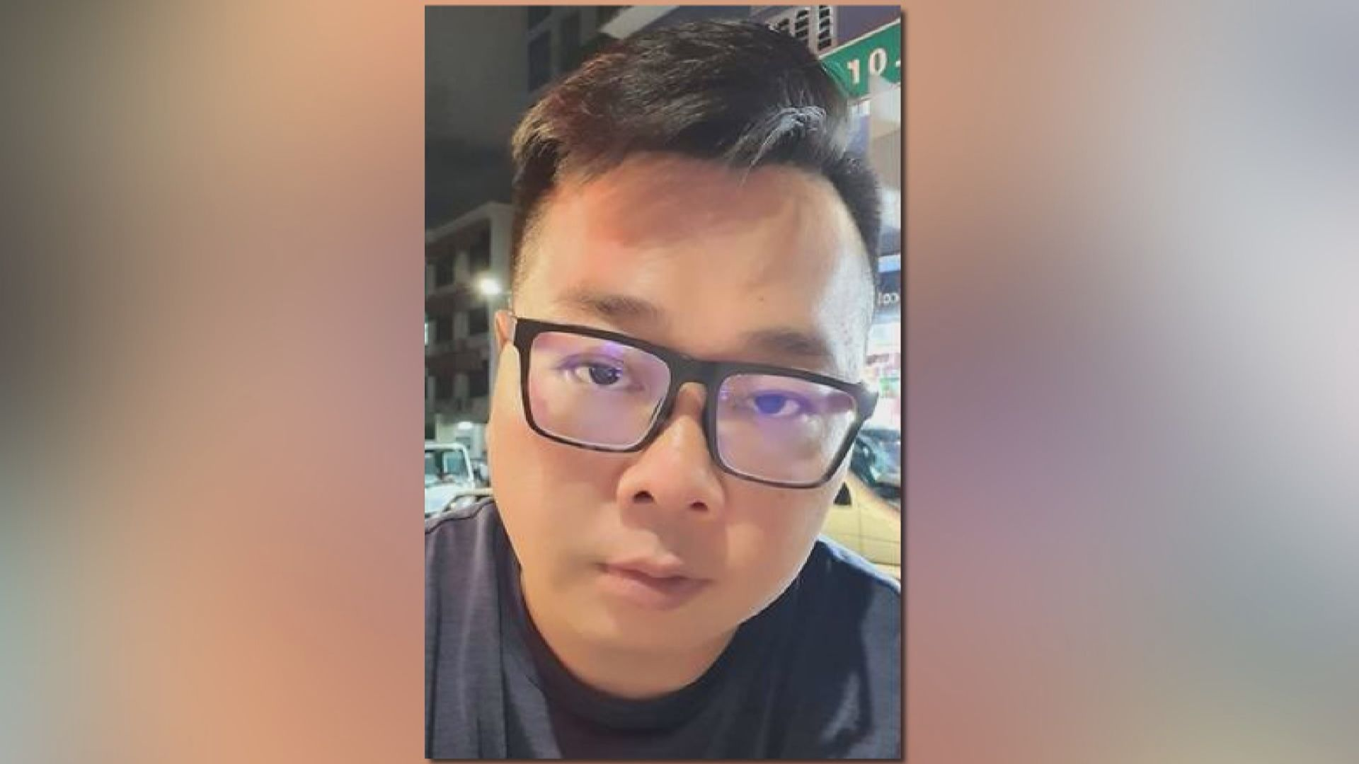 新加坡學者承認當中國間諜在美判監14個月