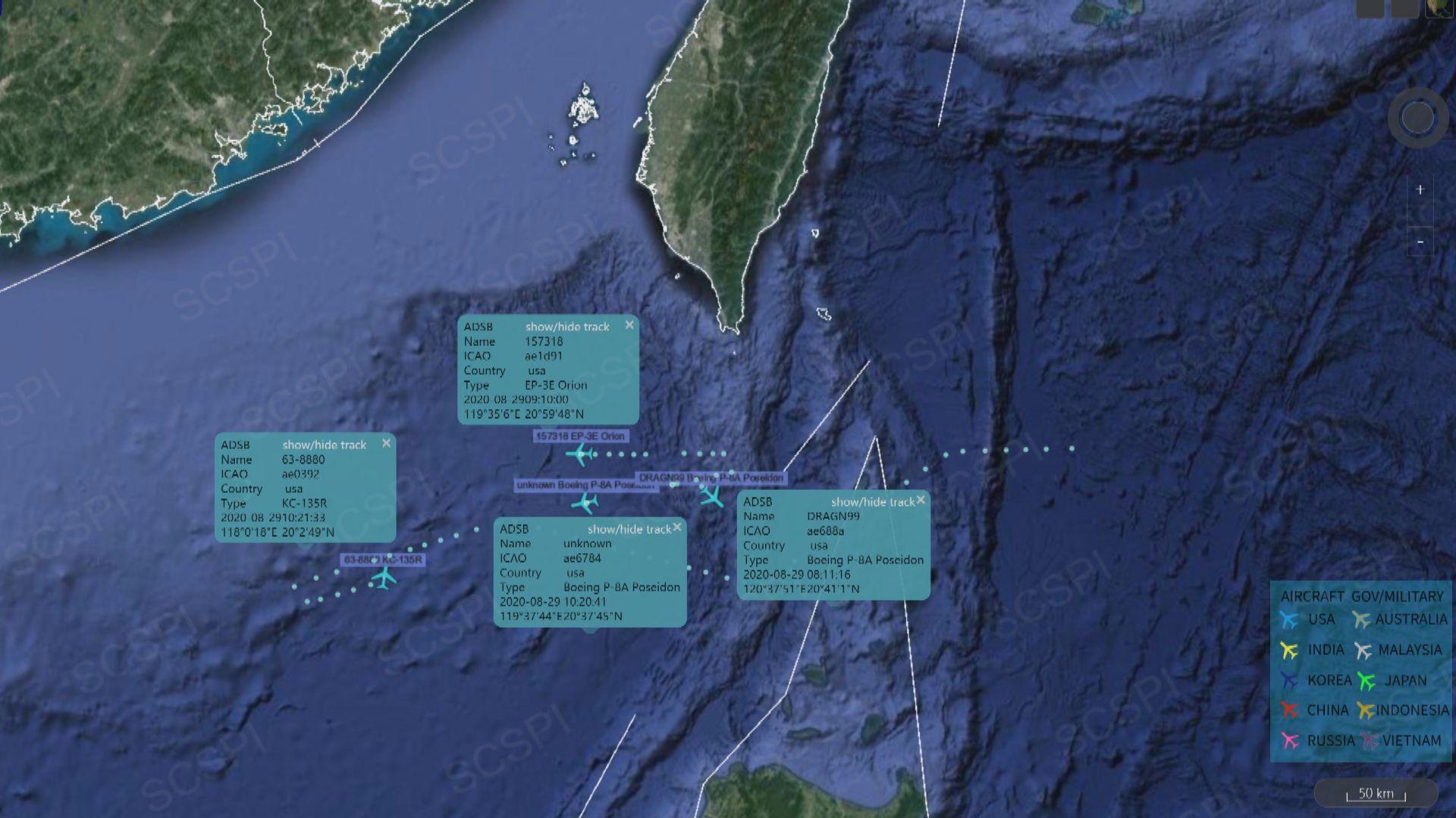 美軍派出最少四架軍機進入南海空域