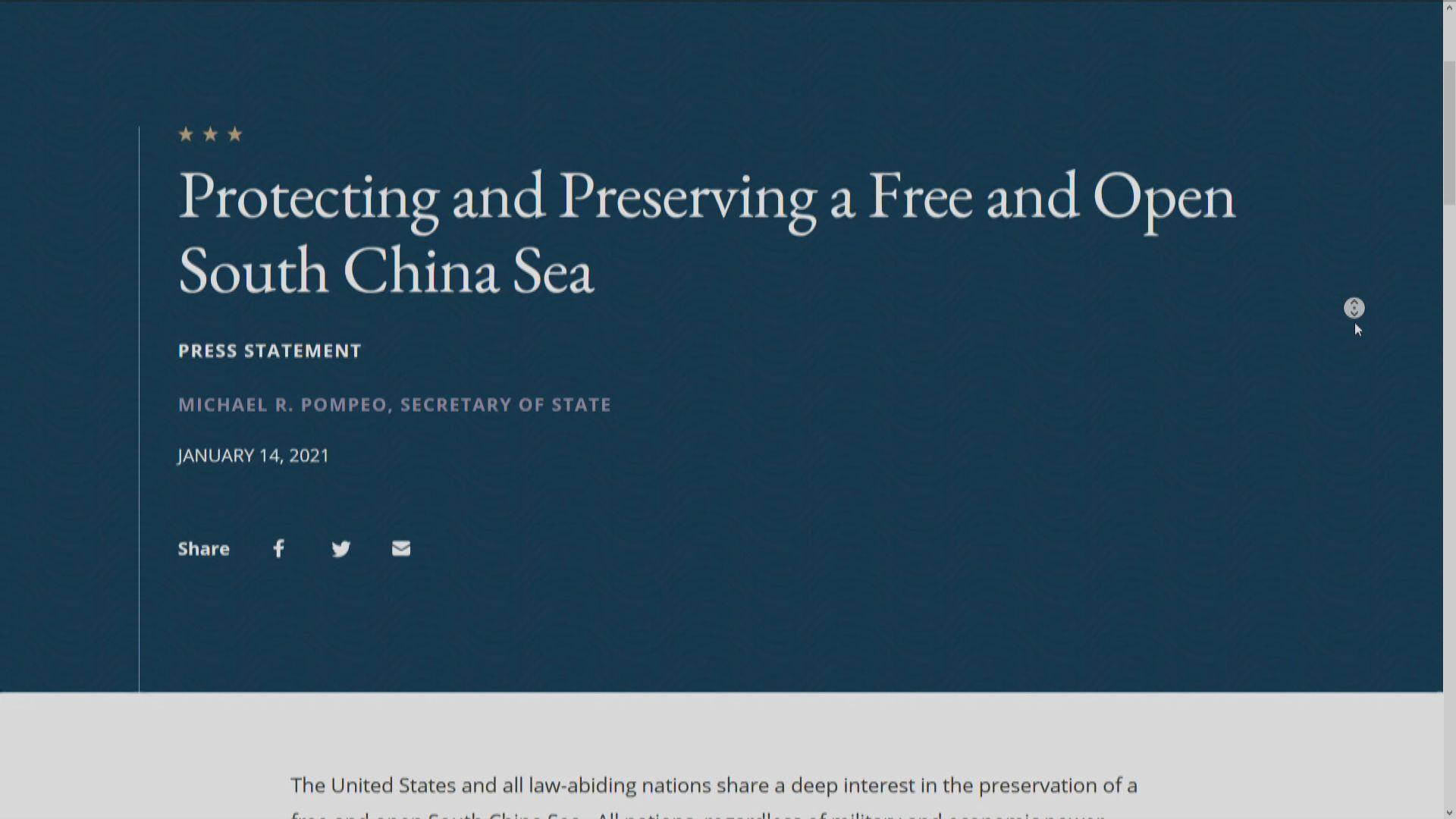 美國向涉南海爭議中國個人施新制裁 外交部:不想回應