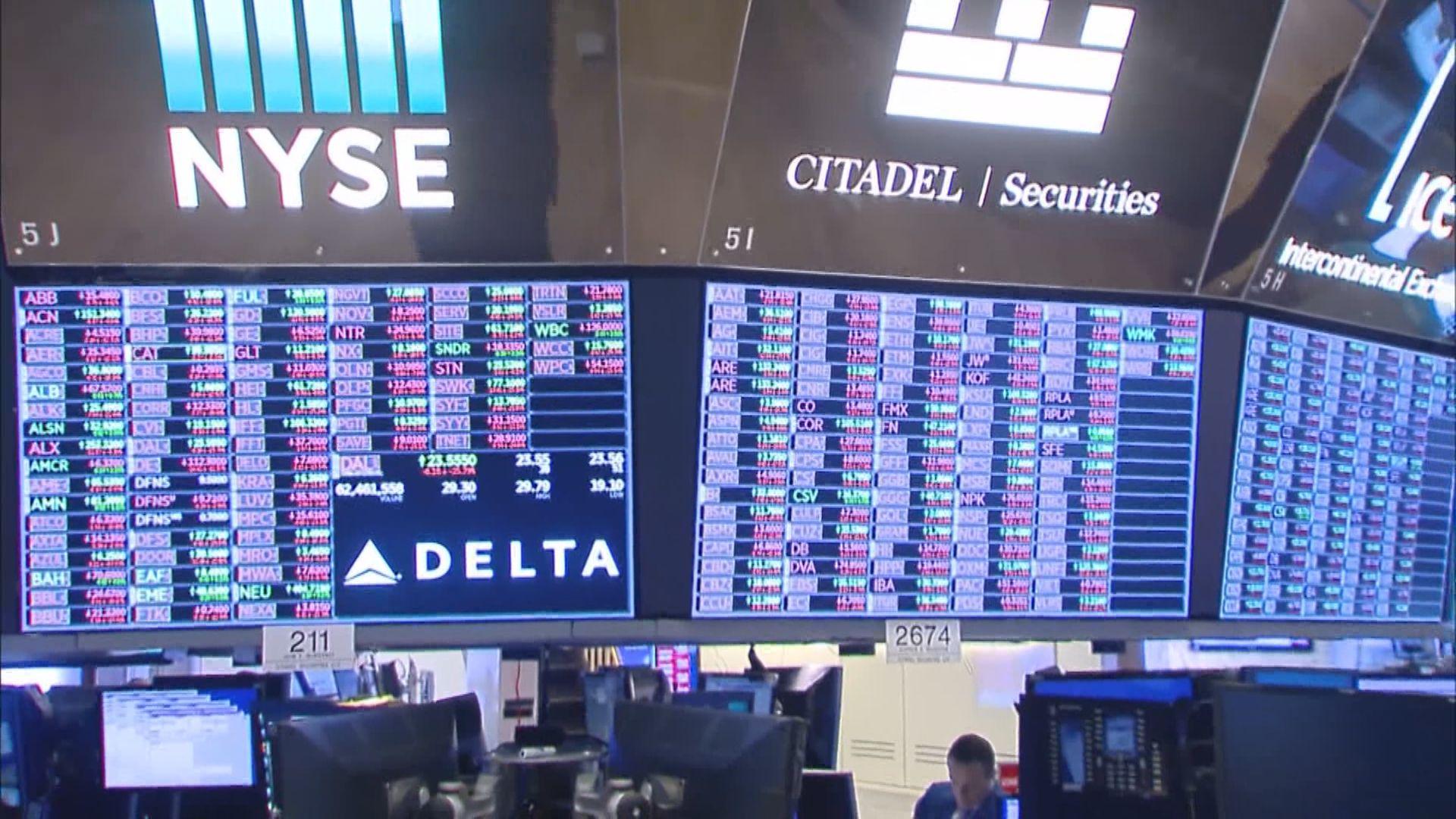 美國國務院警告當地大專院校不要投資中概股 外交部:不符中美雙方資本市場利益