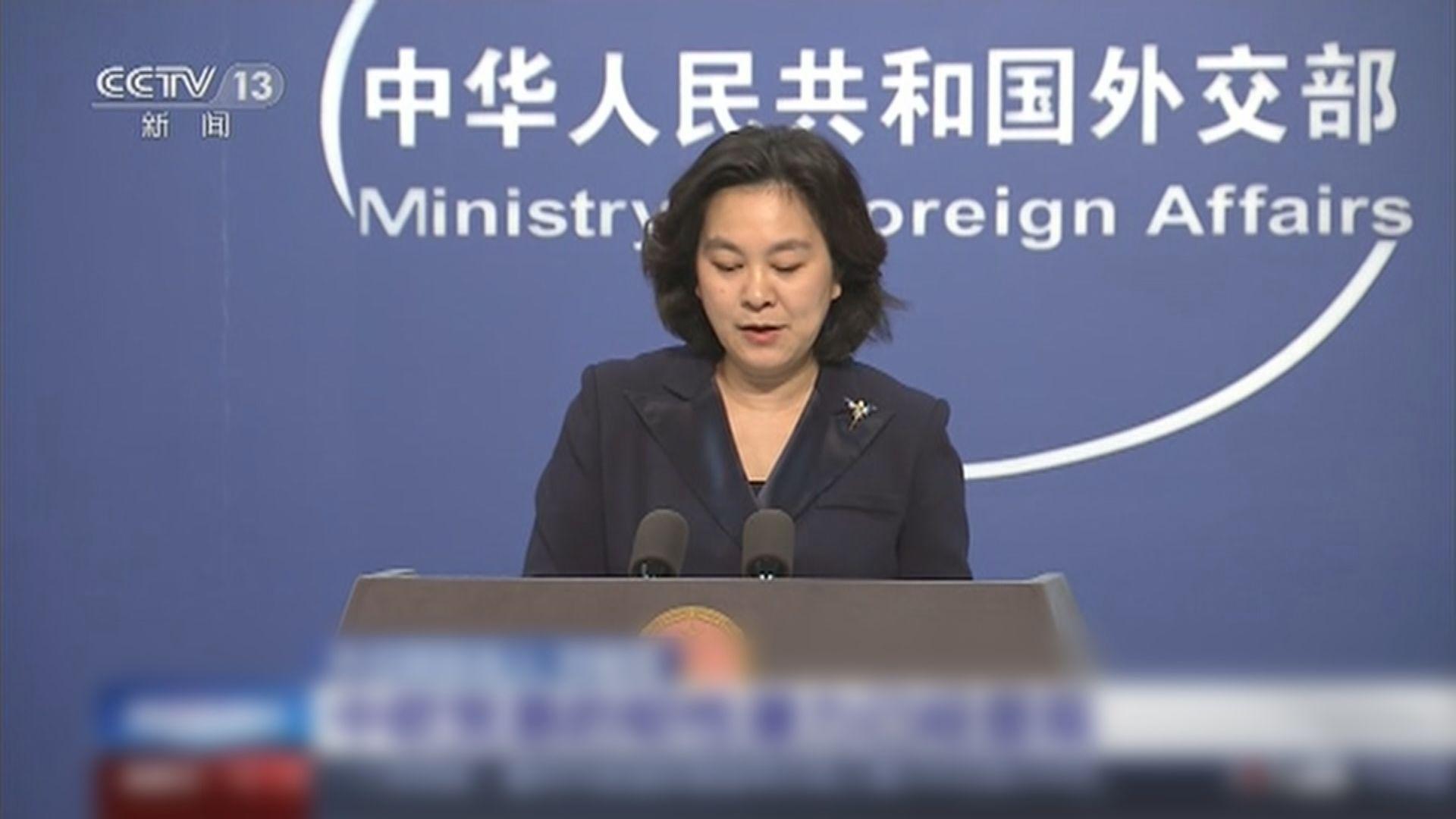美國家情報總監指中國是全球民主自由最大威脅 中方批抹黑