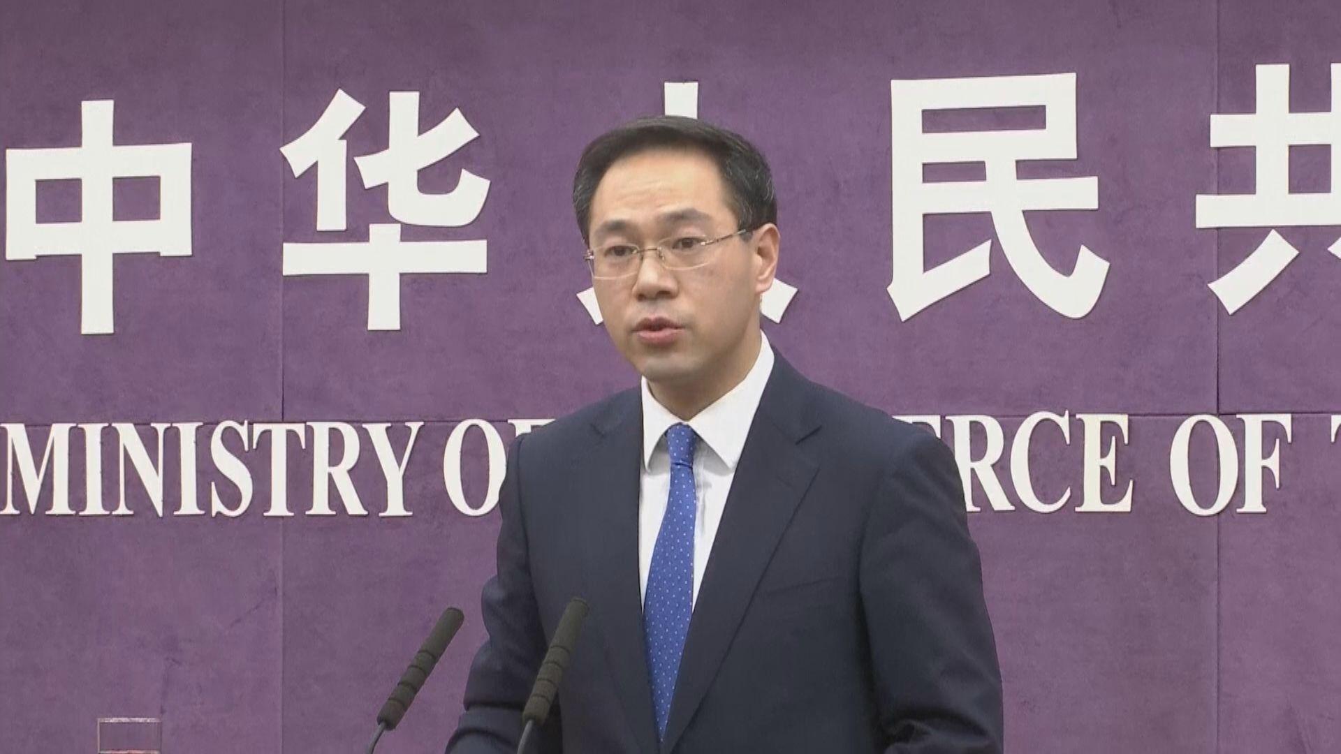 中美經貿團隊就面對面磋商作安排