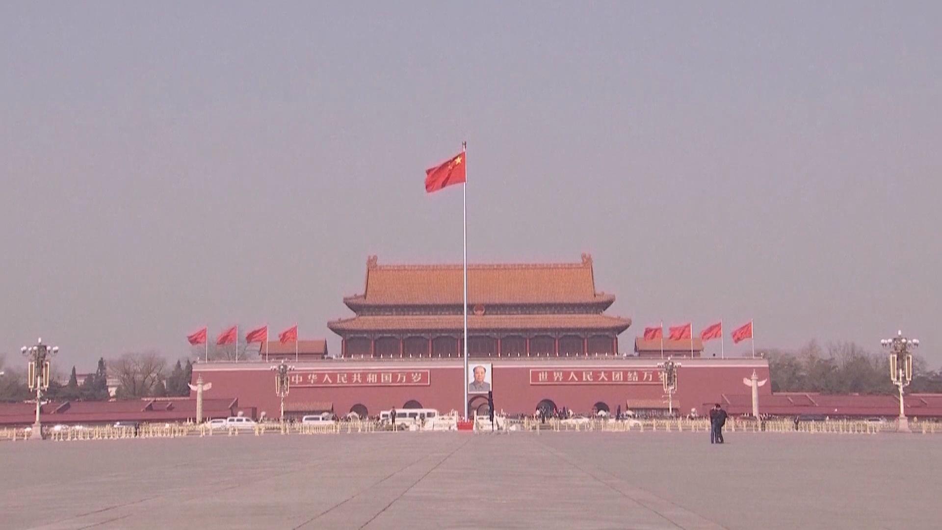 《彭博》:中方收窄經貿談判範圍