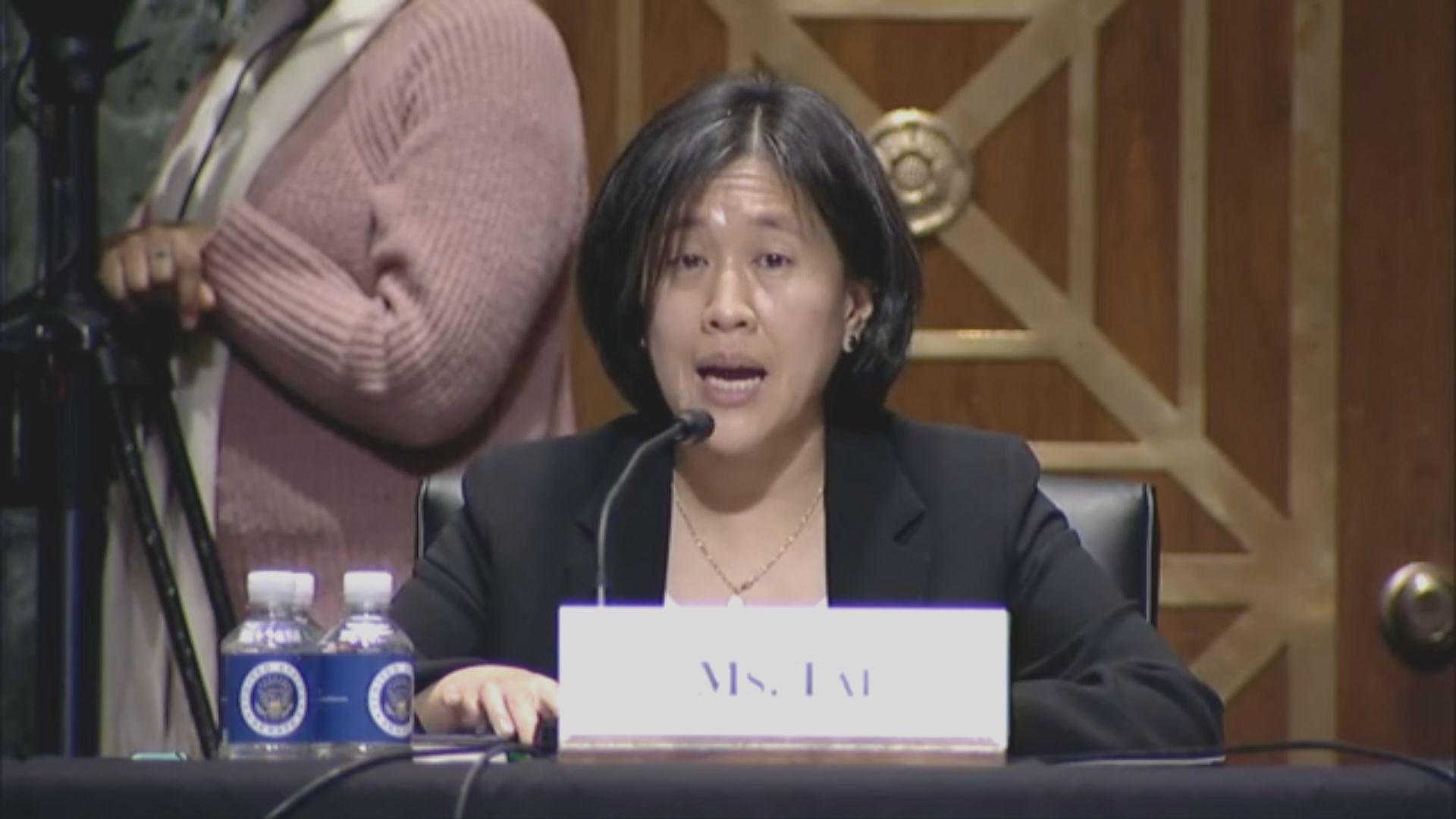獲提名出任美國貿易代表 戴琪稱將確保中國履行貿協