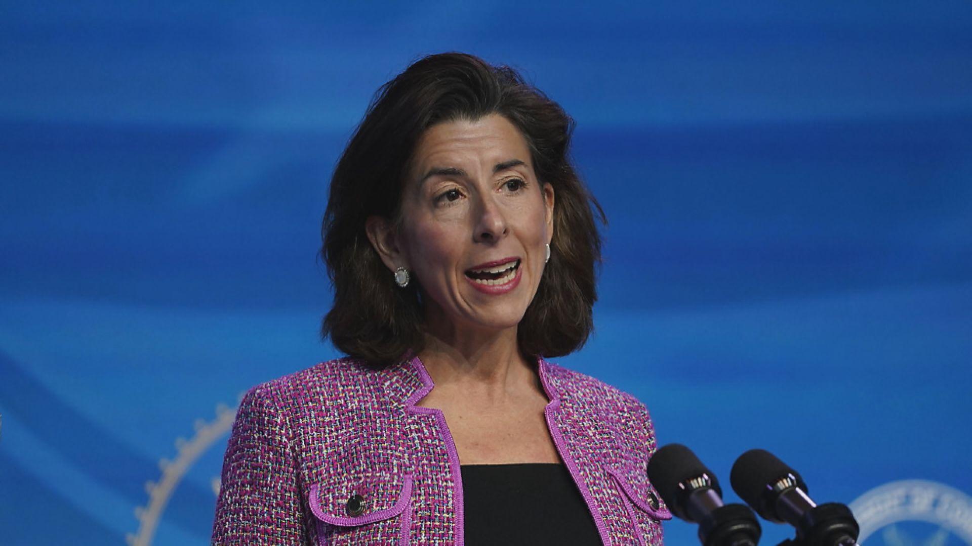 美國商務部長稱中國要為侵犯人權行為負責