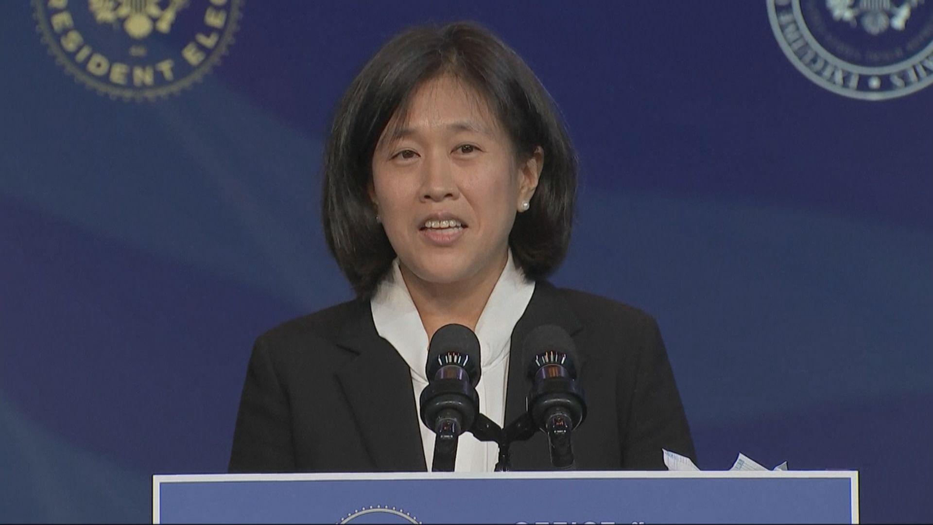 美貿易代表預期將與中方高級官員見面
