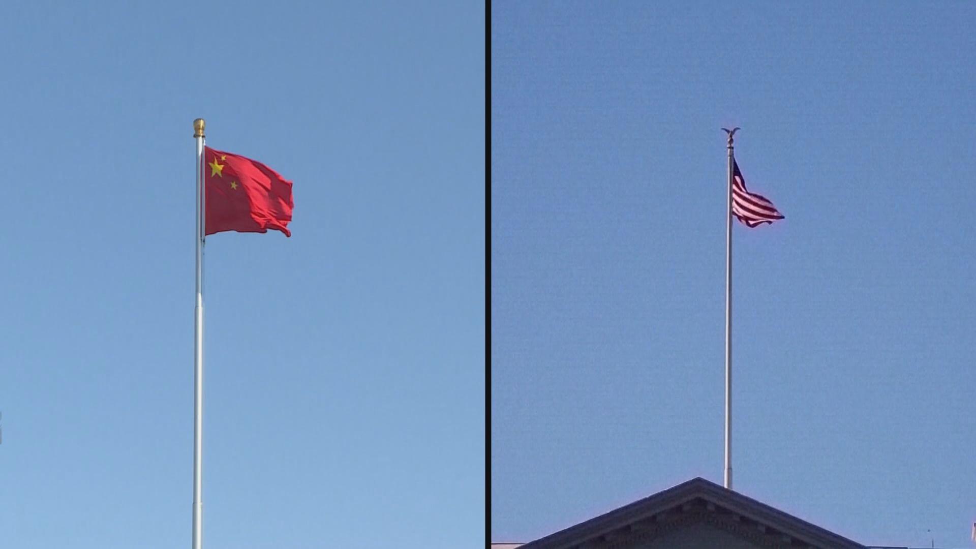 中國商務部長:中國持續對外開放經濟