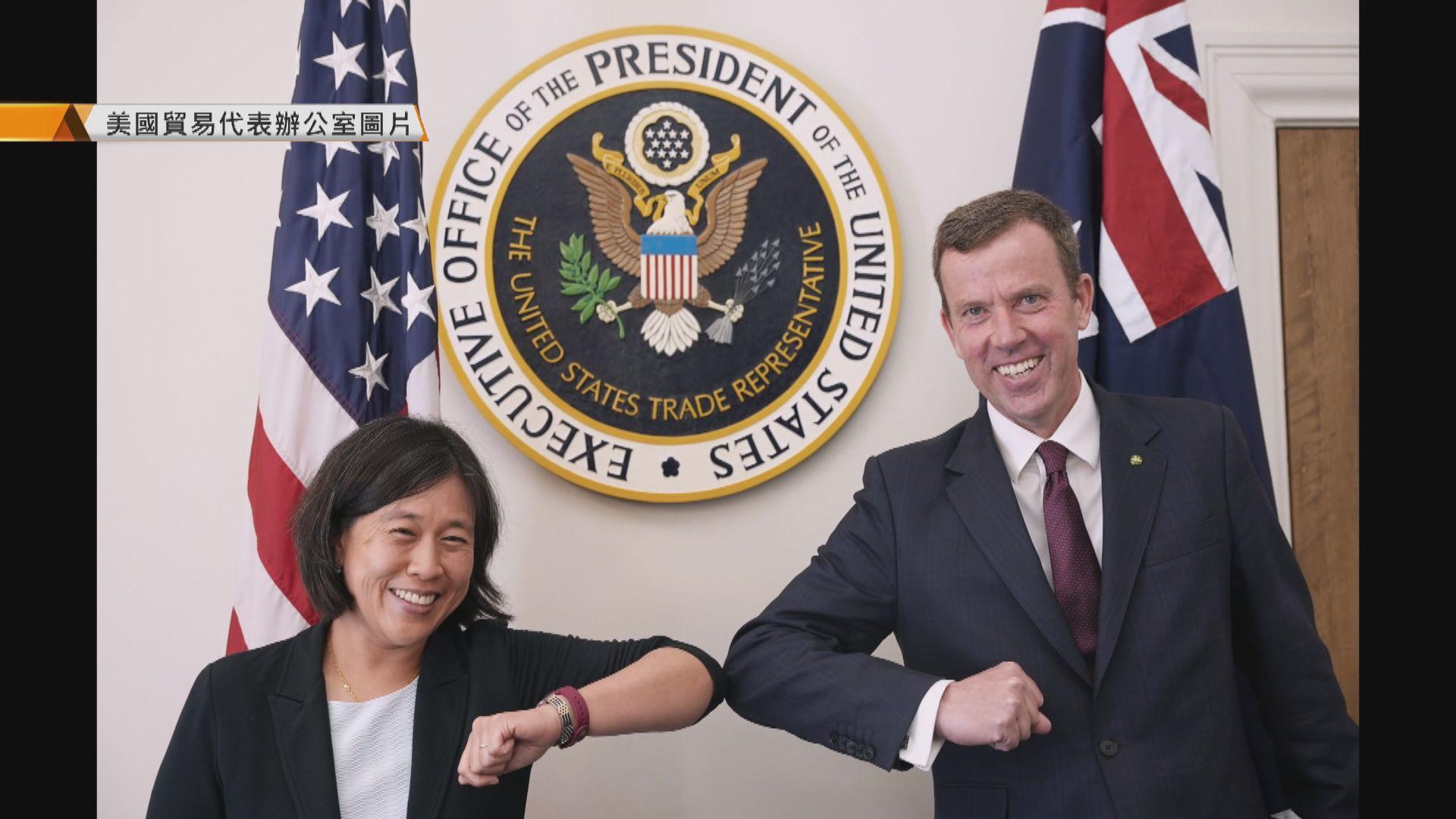 美國貿易代表:美國支持澳洲處理中國主導非市場行為