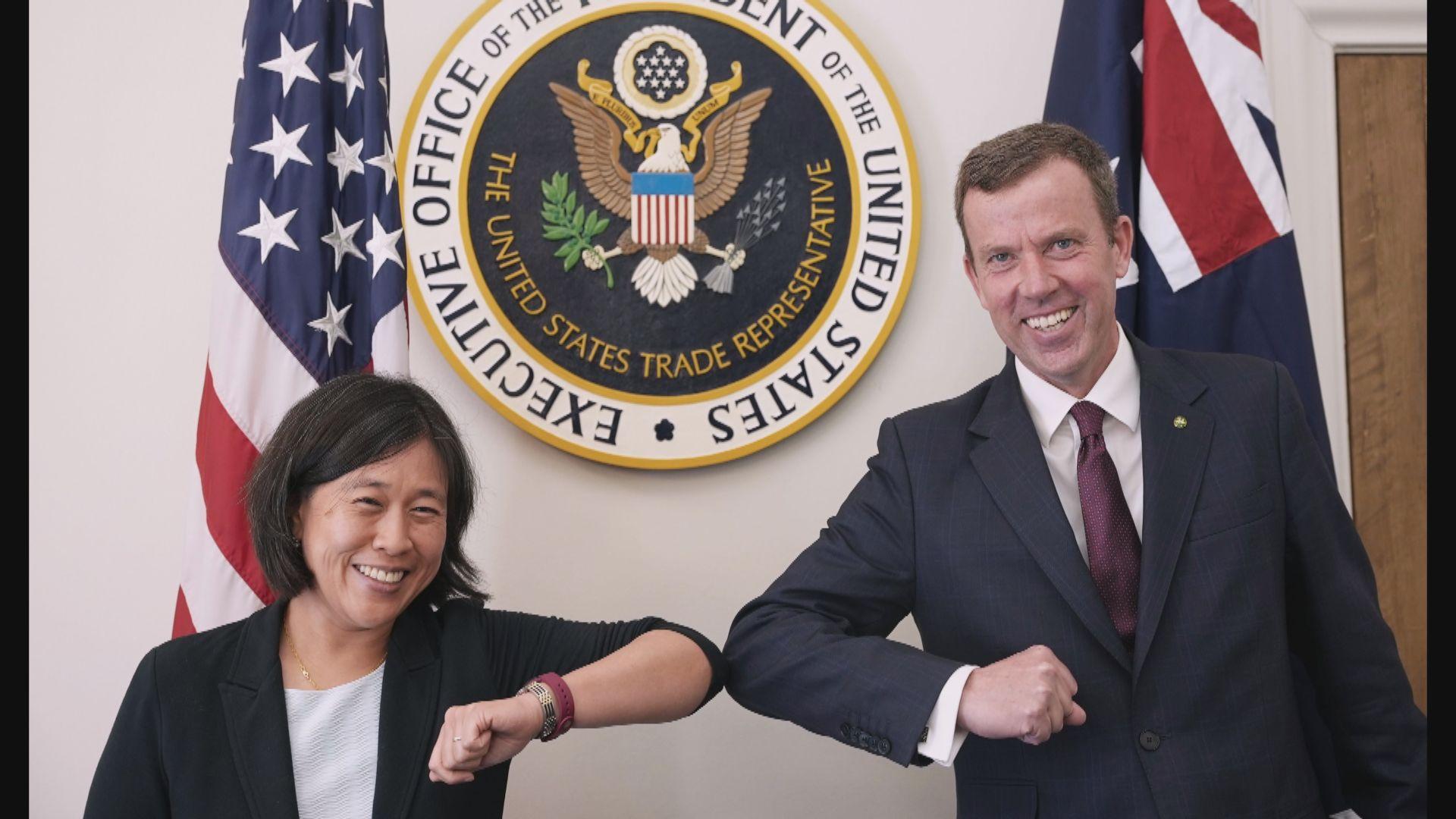 美貿易代表:支持澳洲處理中國主導非市場行為 外交部批顛倒黑白