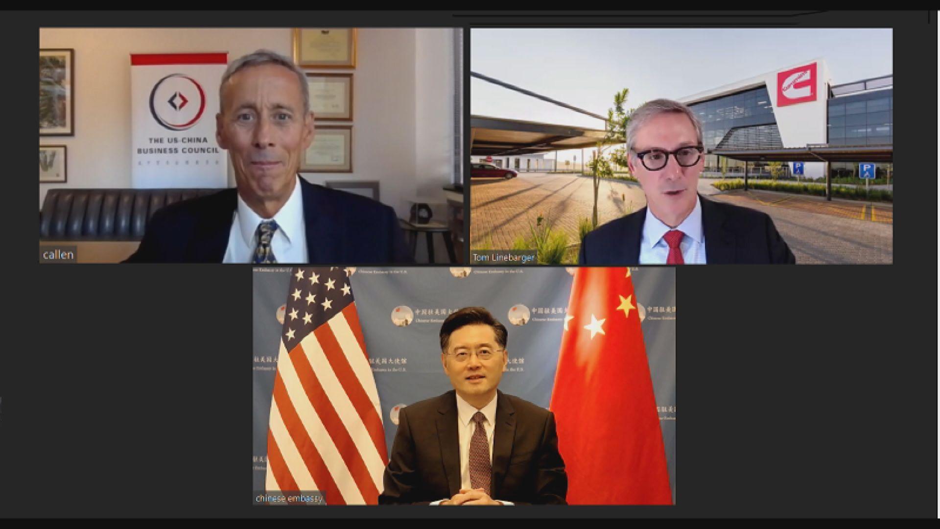秦剛:一如既往歡迎美企開拓中國市場